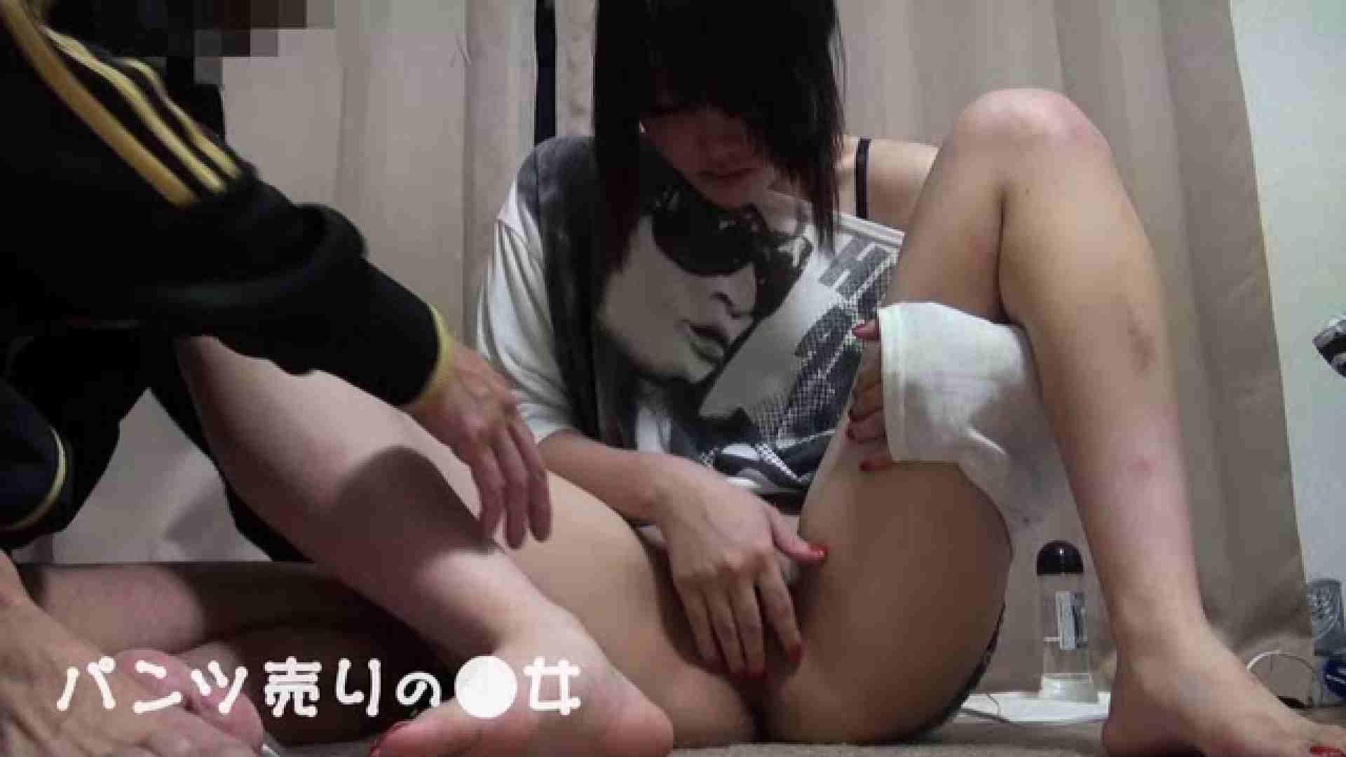 新説 パンツ売りの女の子mizuki02 独占盗撮 おまんこ無修正動画無料 98連発 86