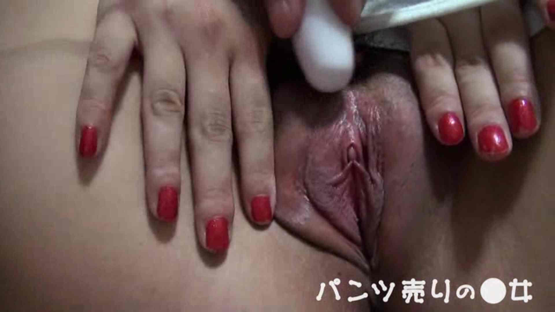 新説 パンツ売りの女の子mizuki02 おまんこ娘 覗きおまんこ画像 98連発 95