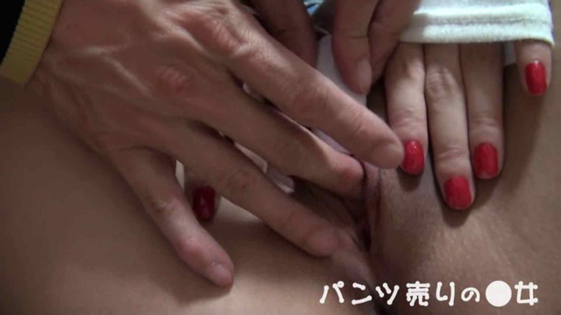新説 パンツ売りの女の子mizuki02 覗き | 特撮オマンコ  98連発 97