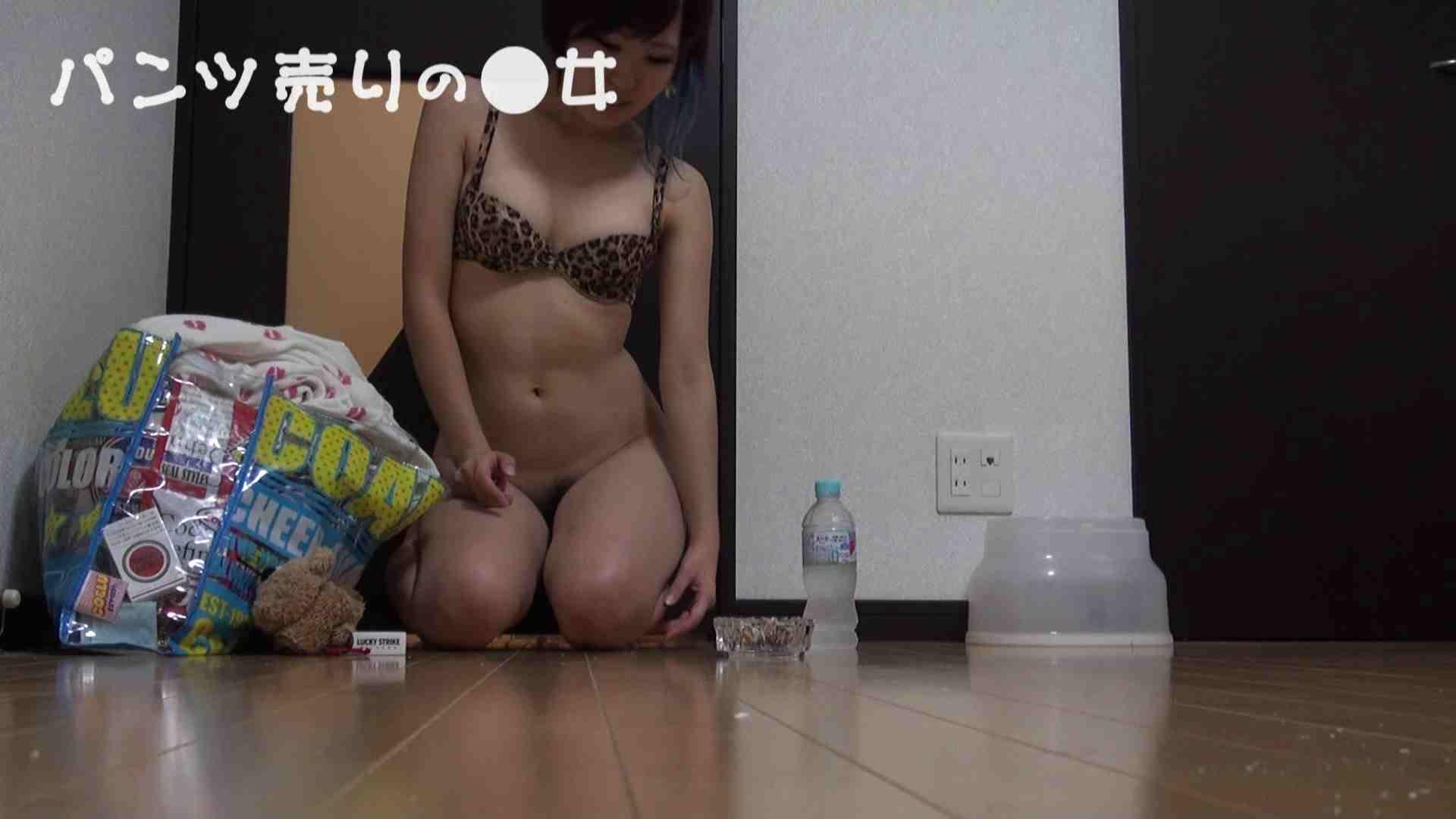 新説 パンツ売りの女の子nana02 特撮オマンコ ワレメ動画紹介 48連発 7