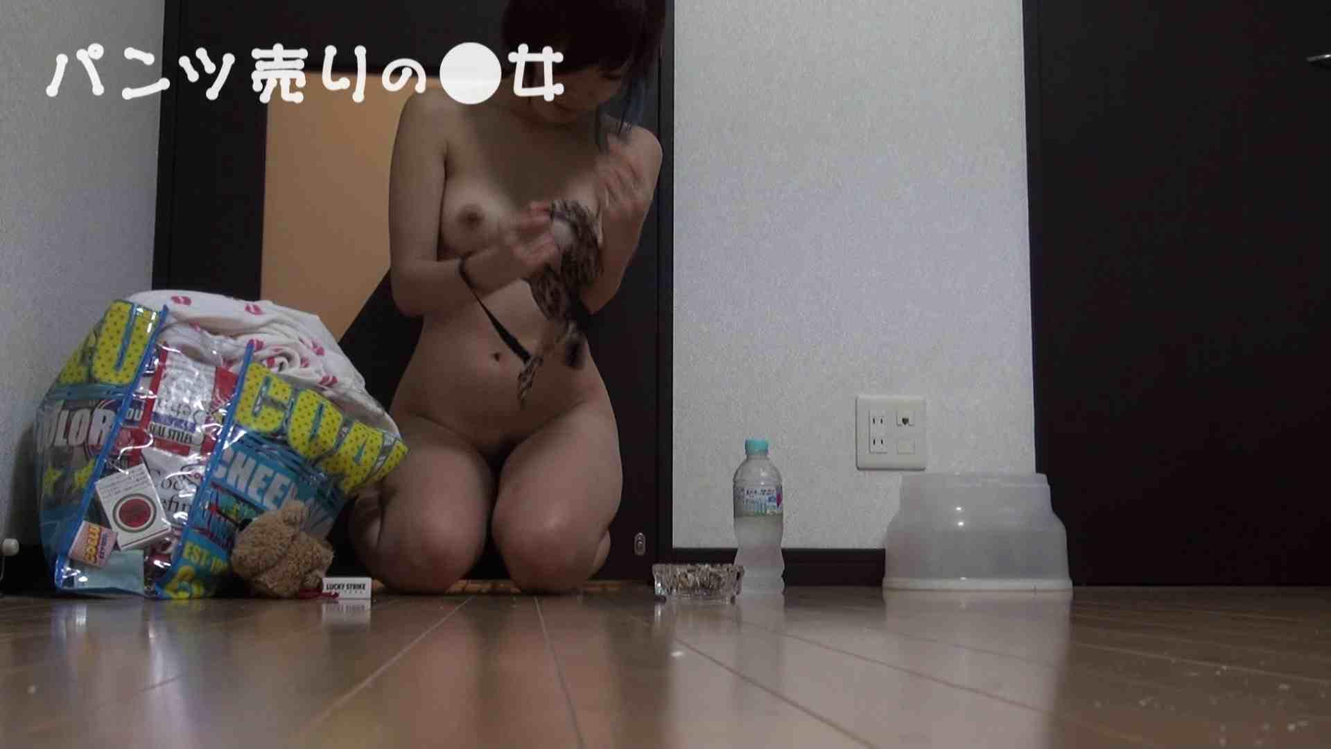 新説 パンツ売りの女の子nana02 覗き 戯れ無修正画像 48連発 10