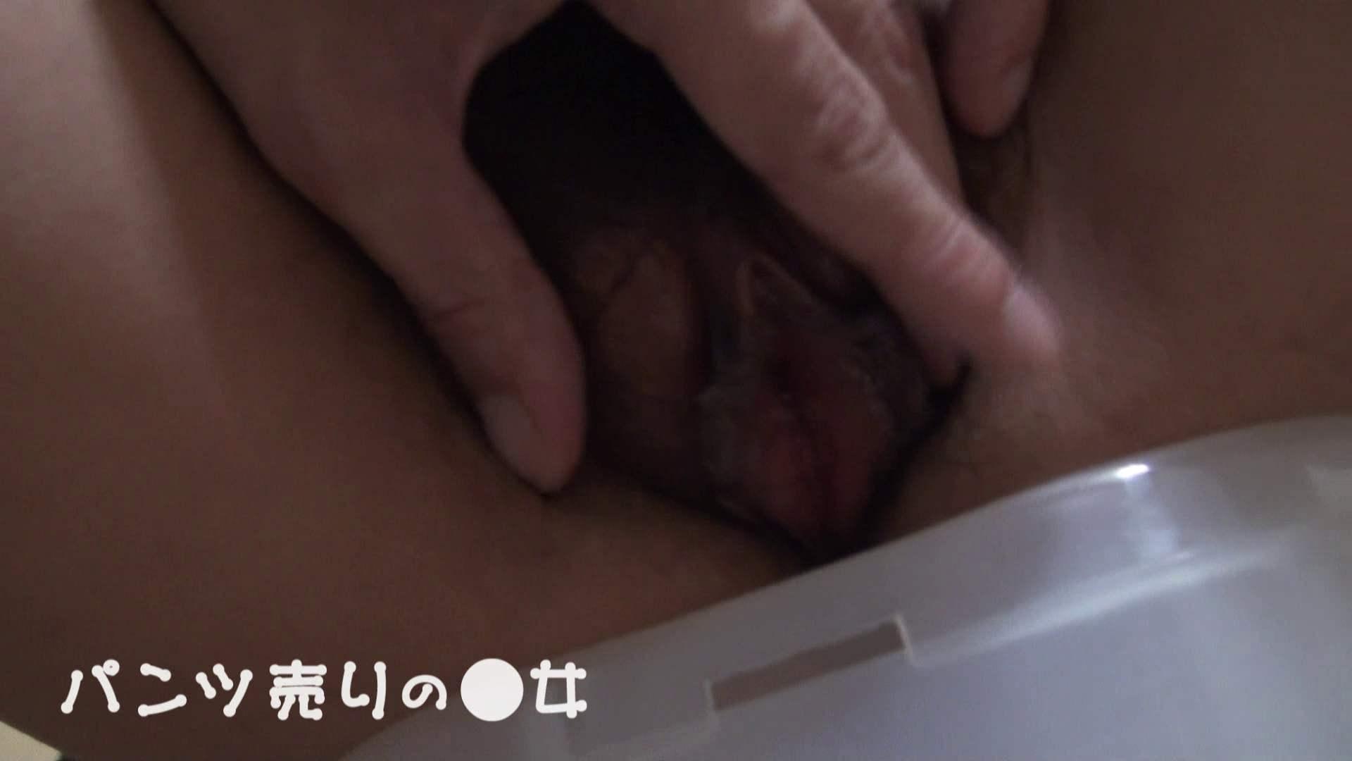 新説 パンツ売りの女の子nana02 覗き 戯れ無修正画像 48連発 14