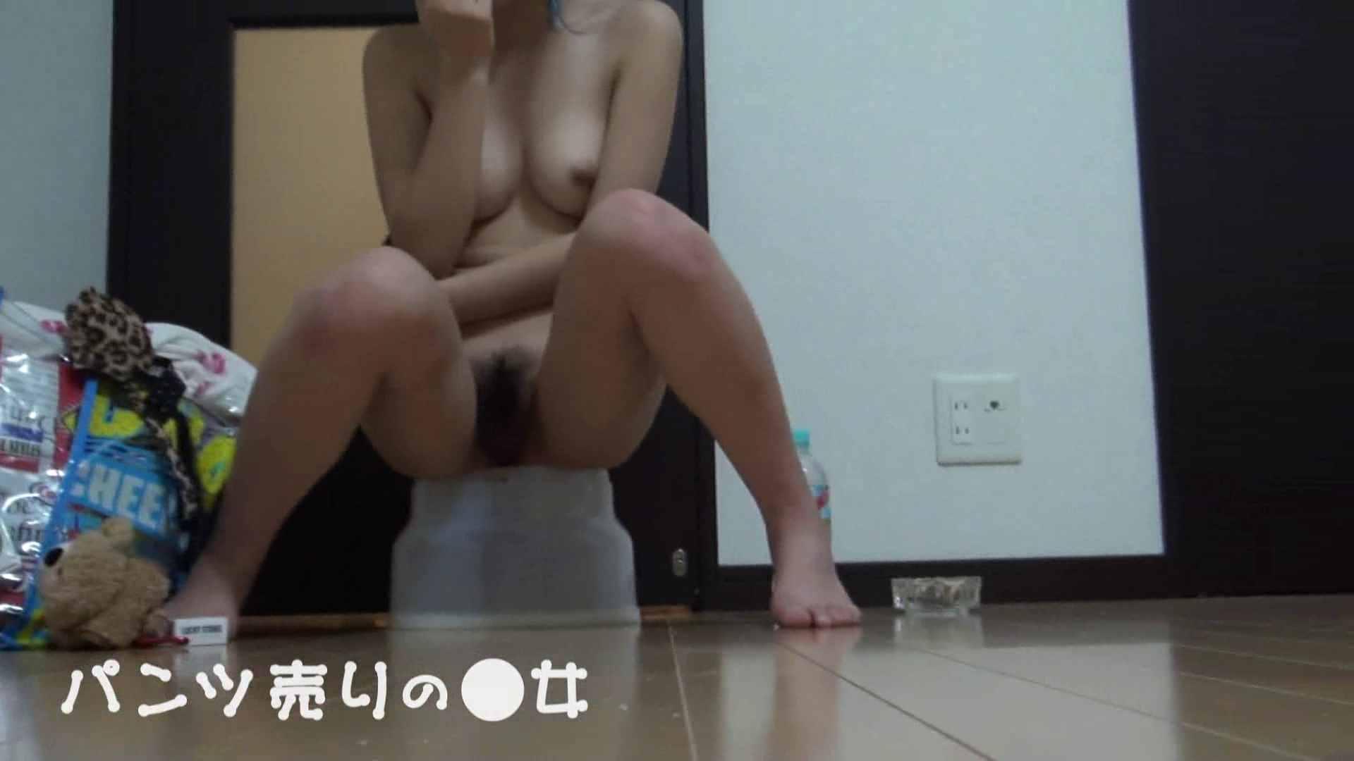 新説 パンツ売りの女の子nana02 おまんこ娘  48連発 16