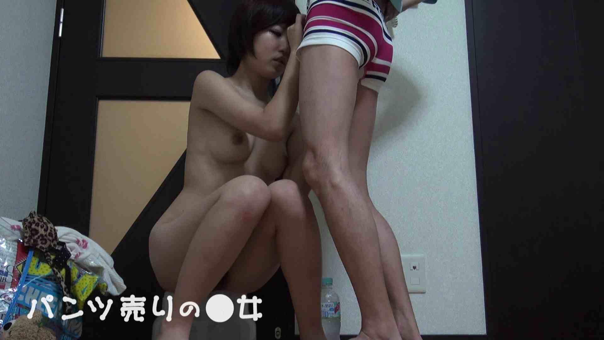 新説 パンツ売りの女の子nana02 おまんこ娘 | 独占盗撮  48連発 17