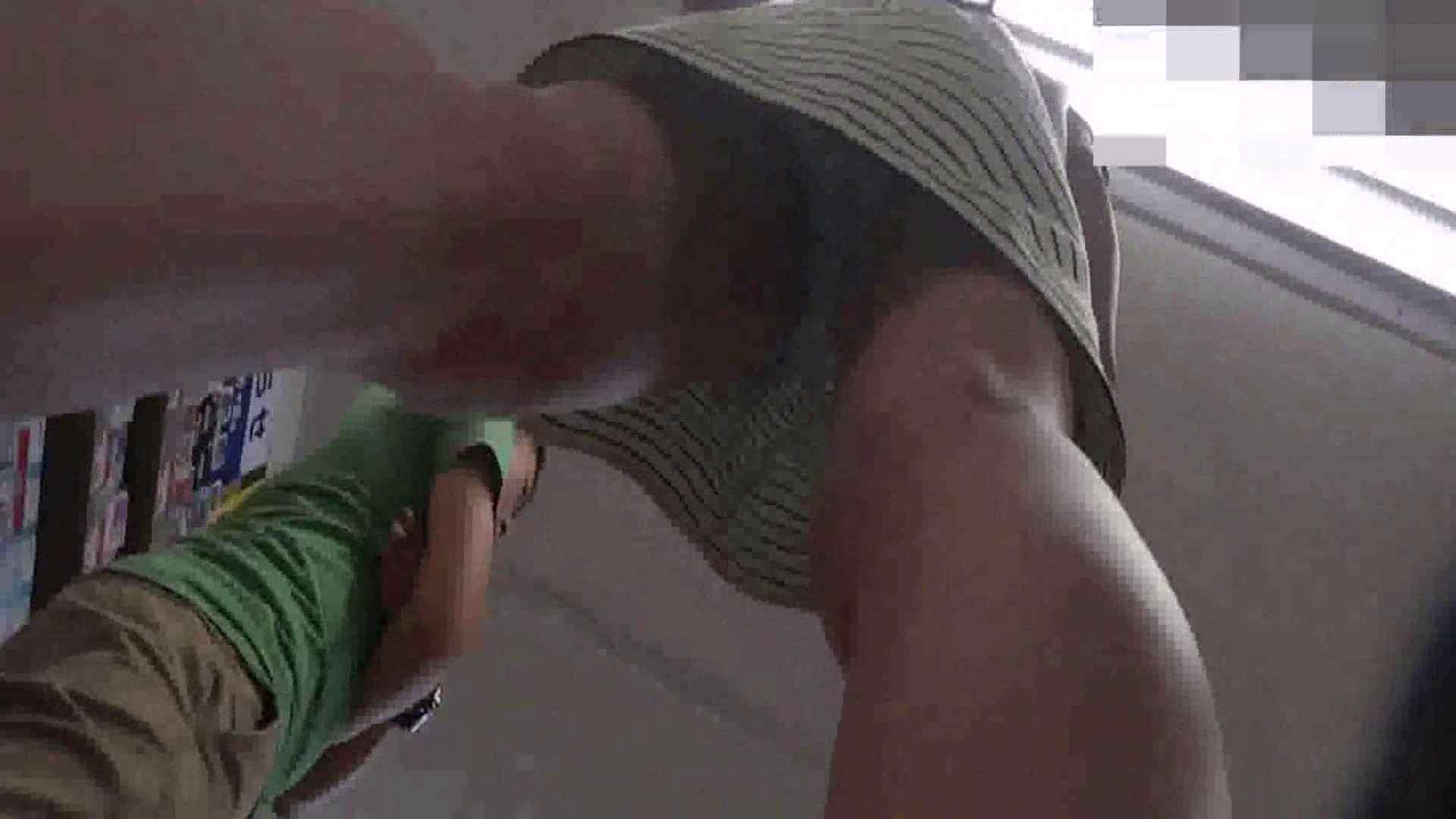 真剣に買い物中のgal達を上から下から狙います。vol.01 JK | 美女OL  48連発 23