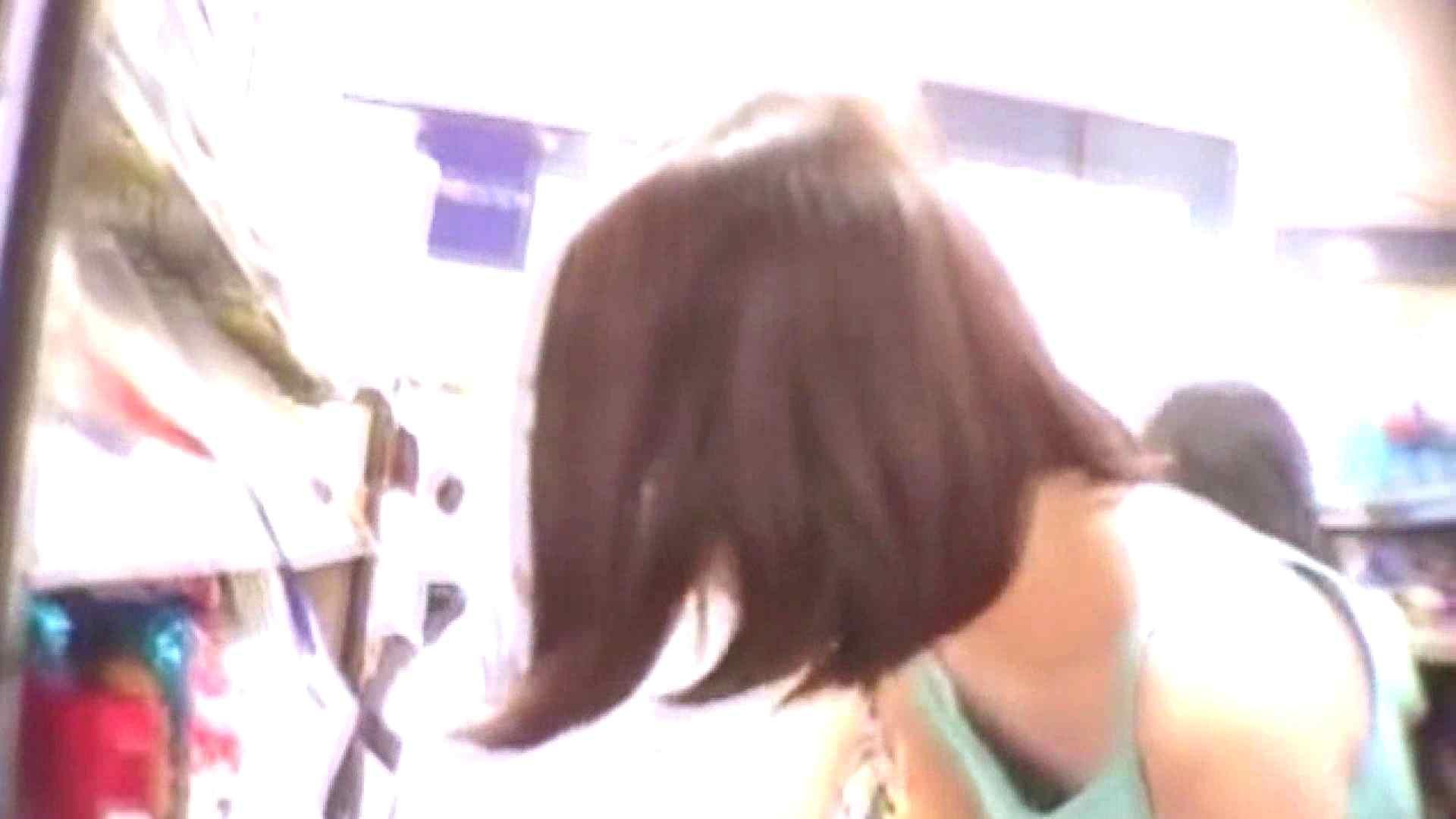 真剣に買い物中のgal達を上から下から狙います。vol.02 JK  41連発 18