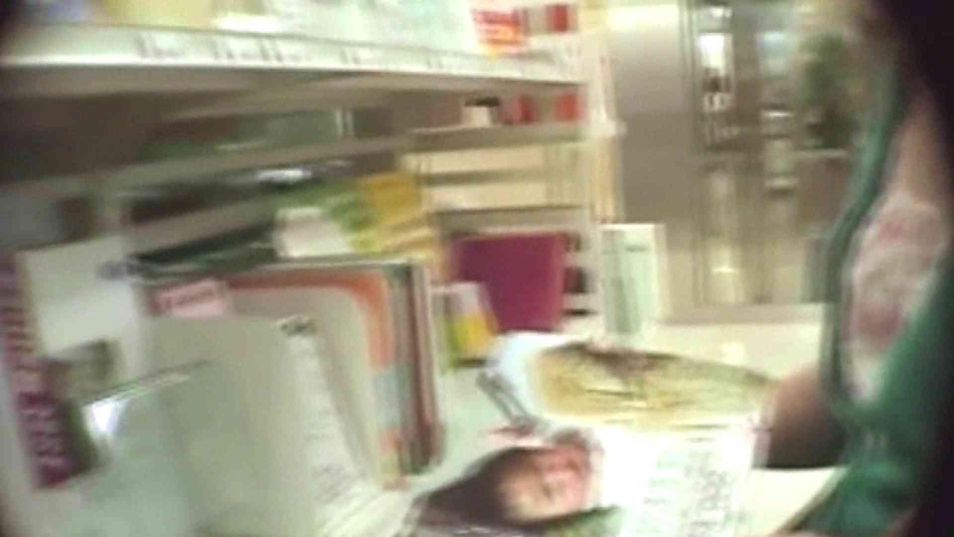 真剣に買い物中のgal達を上から下から狙います。vol.06 JK | 美女OL  77連発 1