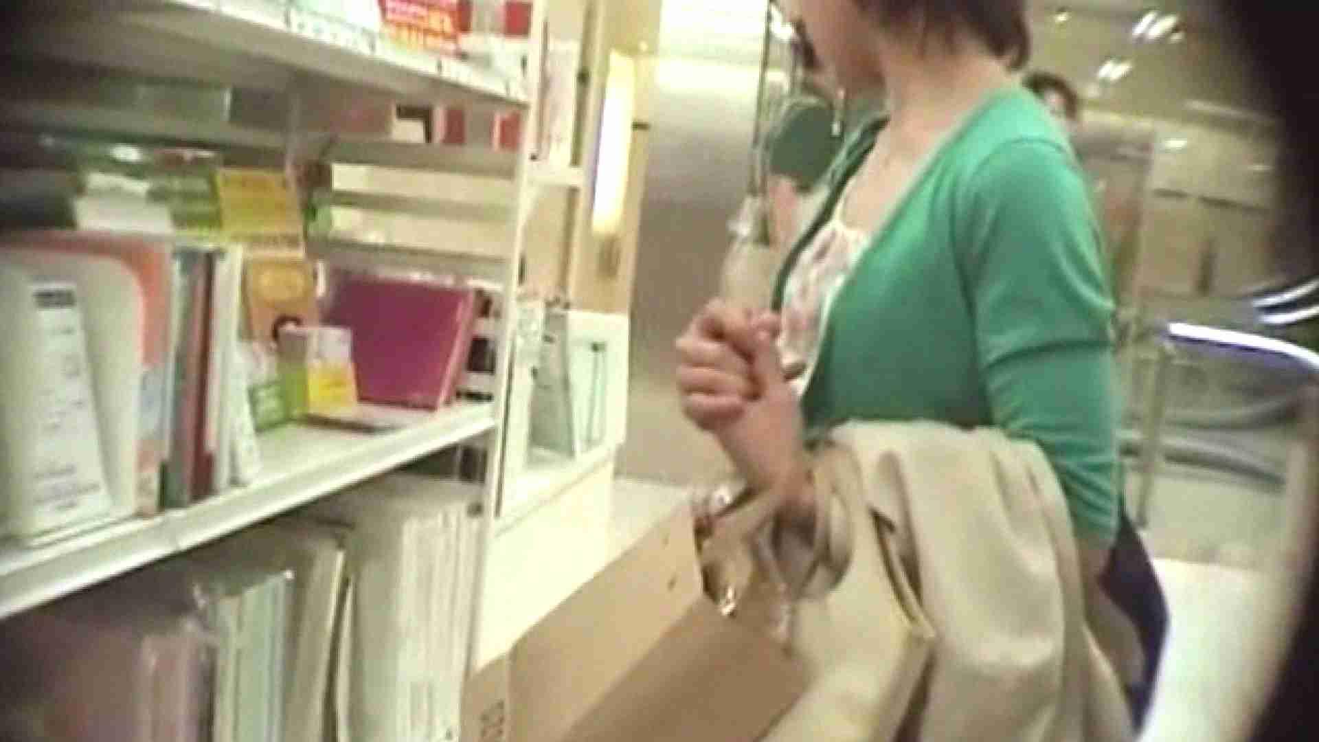真剣に買い物中のgal達を上から下から狙います。vol.06 JK | 美女OL  77連発 3