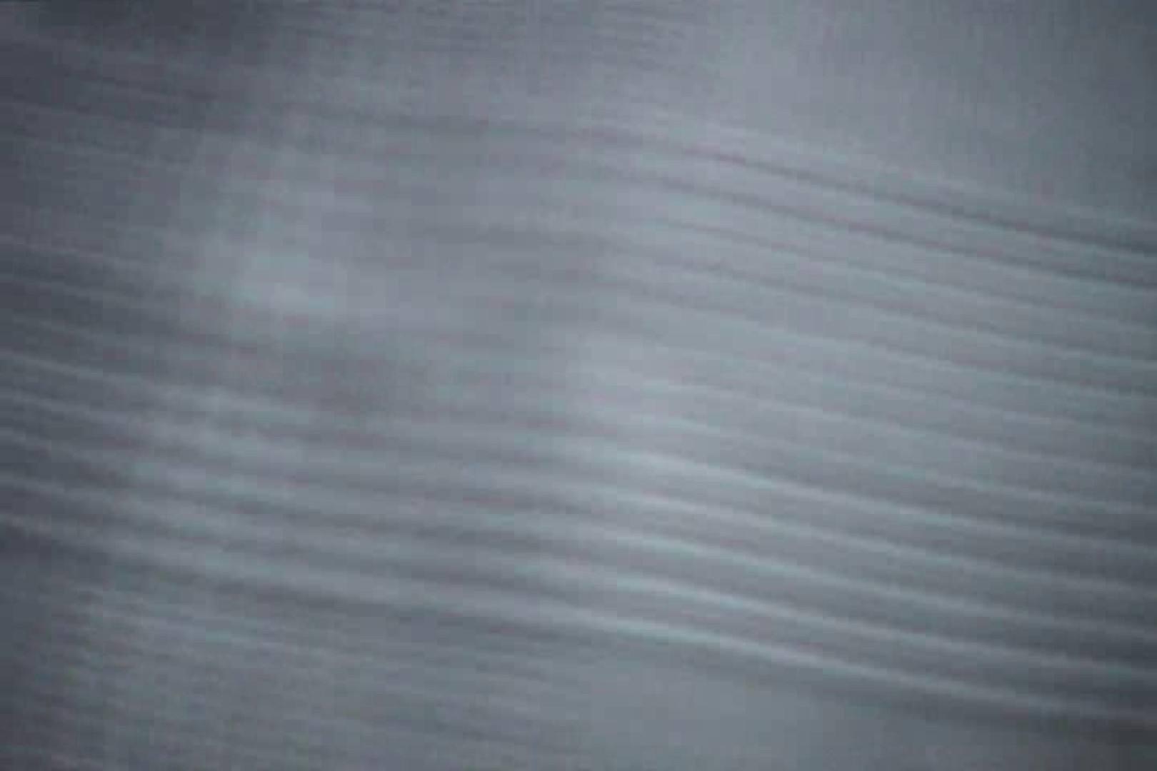 パンチラ局部接写!低空飛行Vol.13 パンチラ AV無料動画キャプチャ 42連発 39