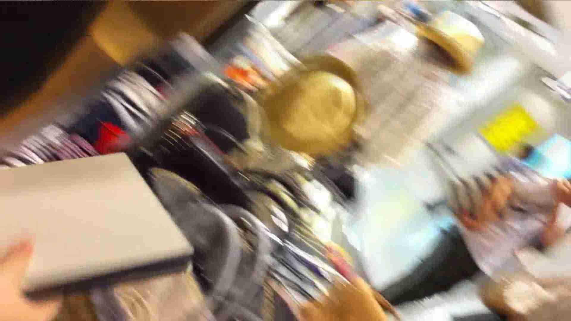 可愛いカリスマ店員限定‼胸チラ&パンチラ vol.05 接写 ワレメ動画紹介 47連発 10