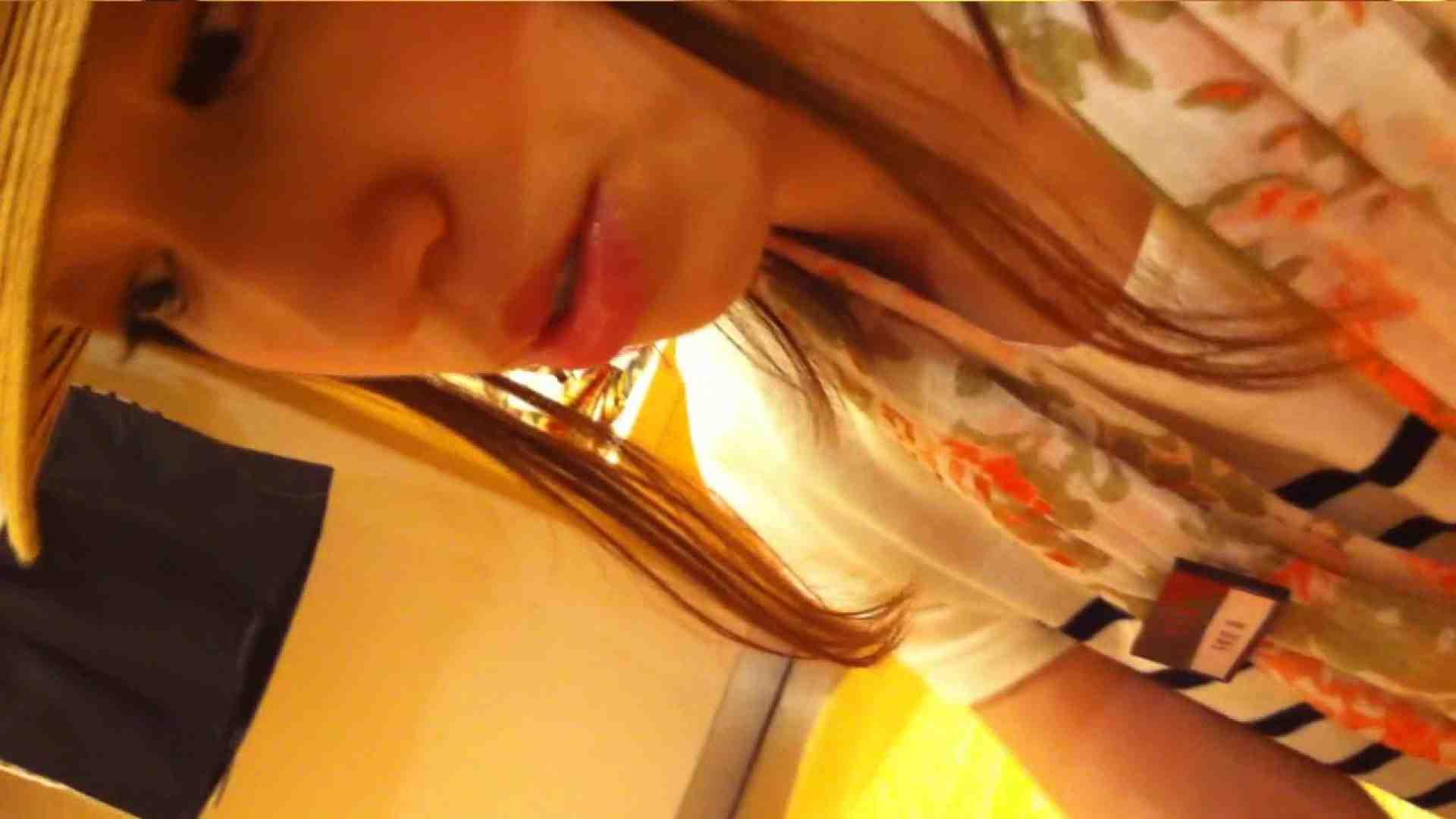 可愛いカリスマ店員限定‼胸チラ&パンチラ vol.05 美女OL   おまんこ娘  47連発 31