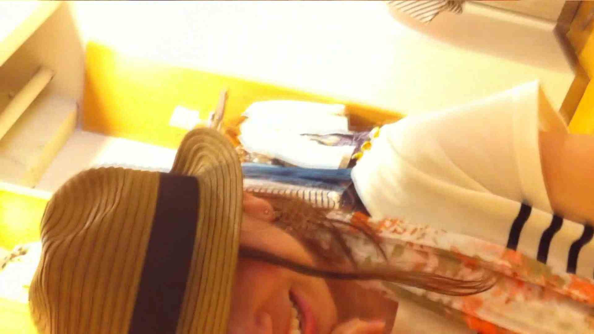 可愛いカリスマ店員限定‼胸チラ&パンチラ vol.05 美女OL   おまんこ娘  47連発 37