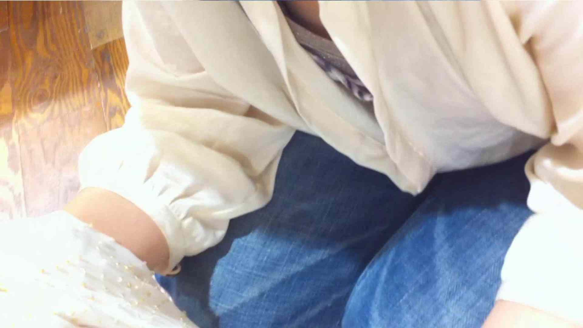 可愛いカリスマ店員限定‼胸チラ&パンチラ vol.07 おまんこ娘 盗み撮り動画キャプチャ 89連発 40
