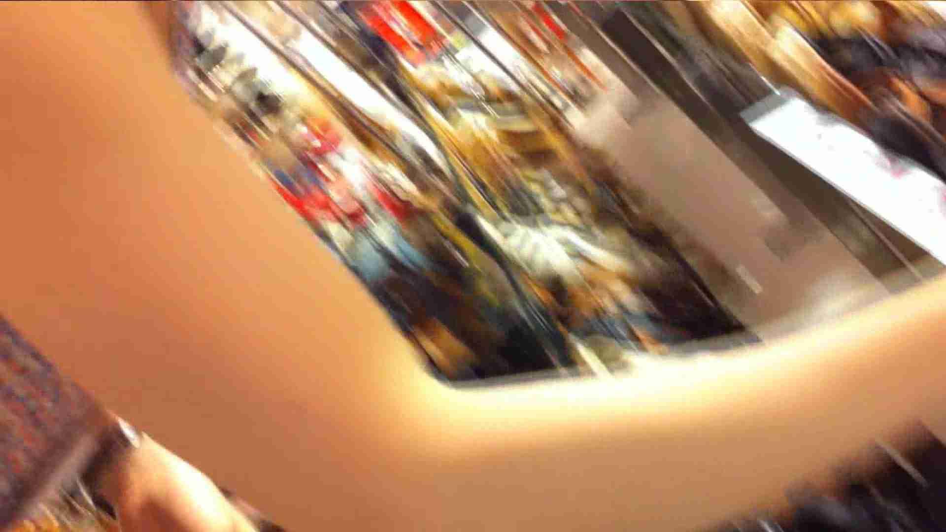 可愛いカリスマ店員限定‼胸チラ&パンチラ vol.16 胸チラ | おまんこ娘  78連発 49