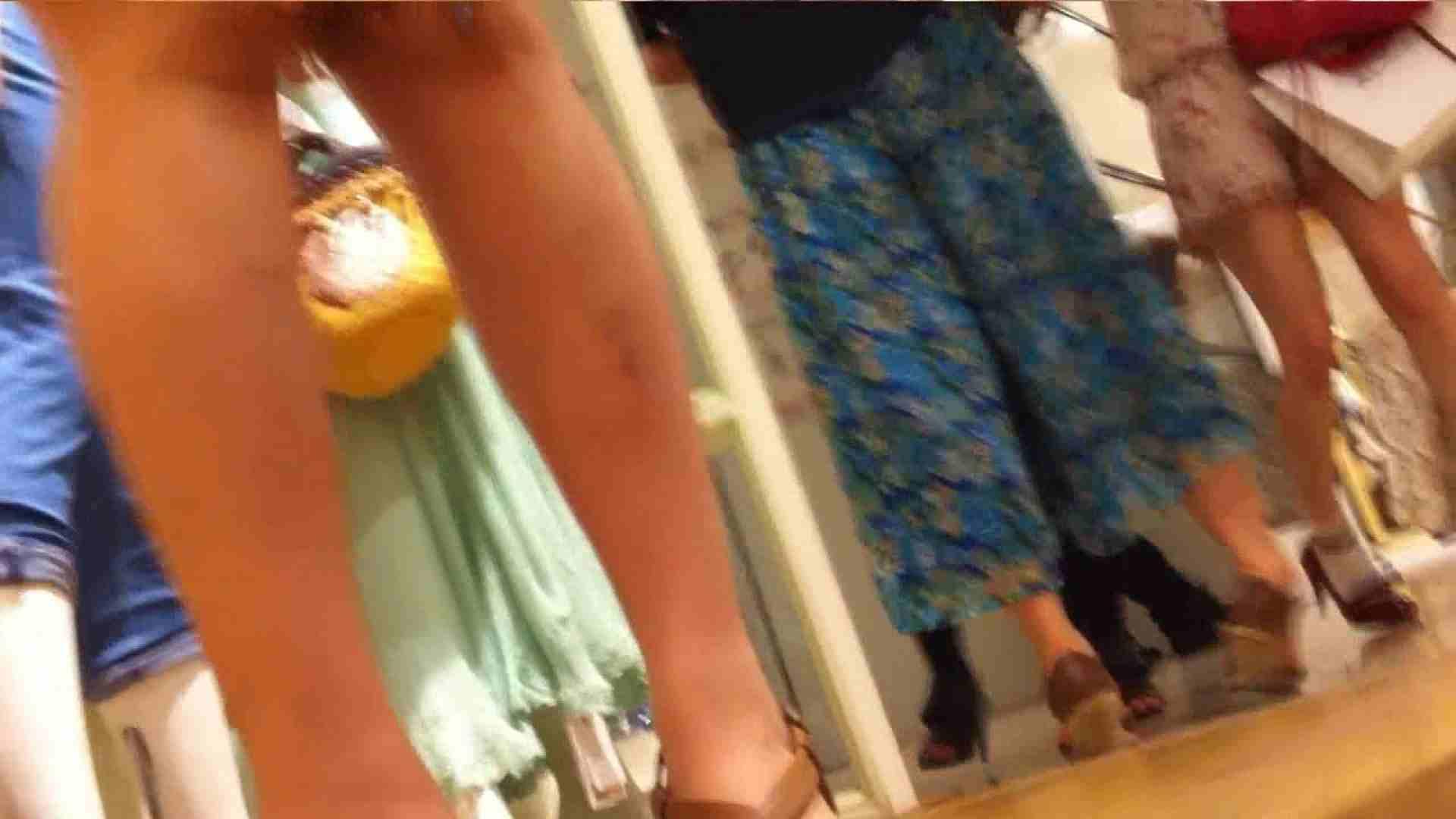 可愛いカリスマ店員限定‼胸チラ&パンチラ vol.16 胸チラ | おまんこ娘  78連発 73