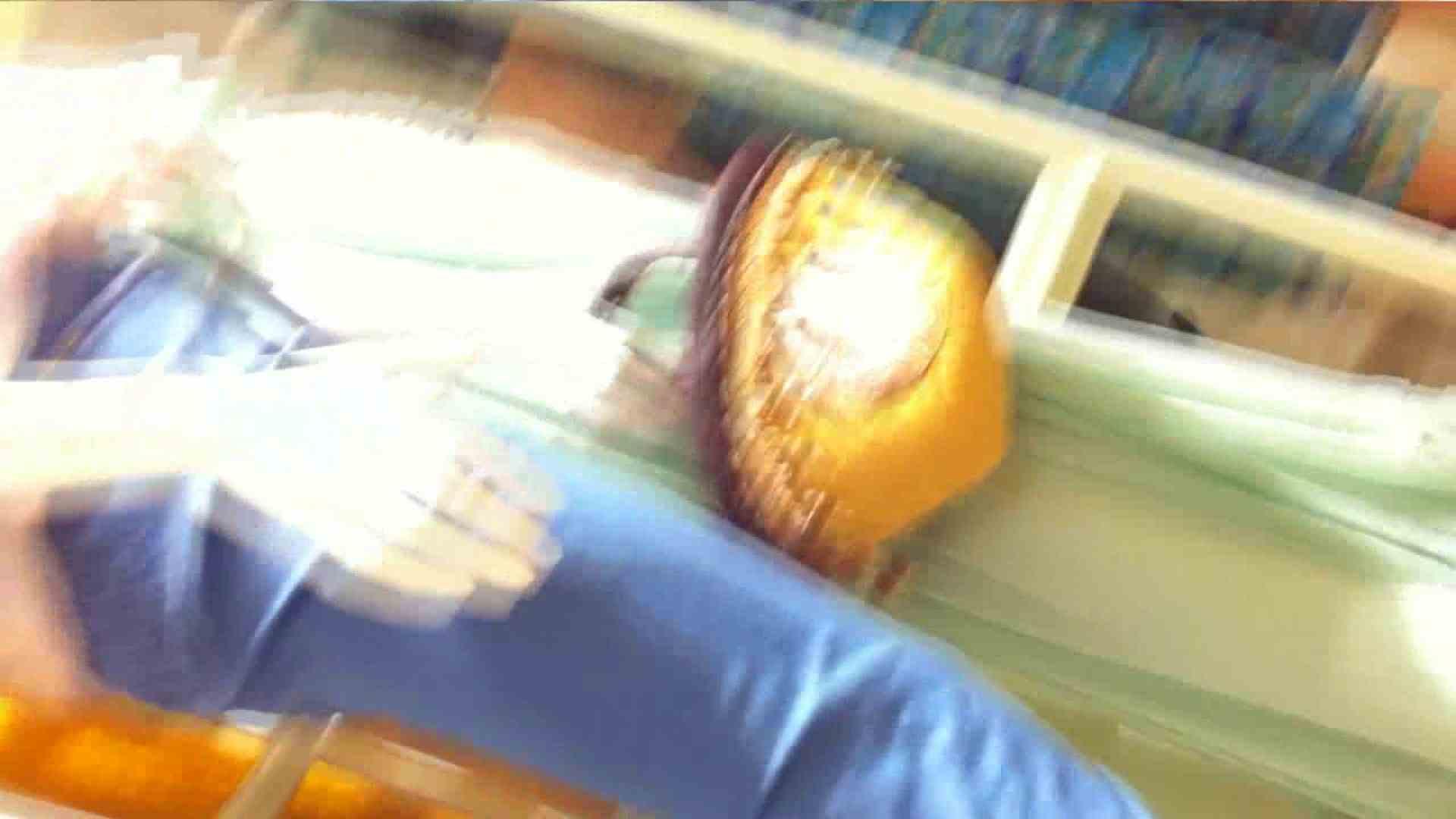 可愛いカリスマ店員限定‼胸チラ&パンチラ vol.16 パンチラ アダルト動画キャプチャ 78連発 76