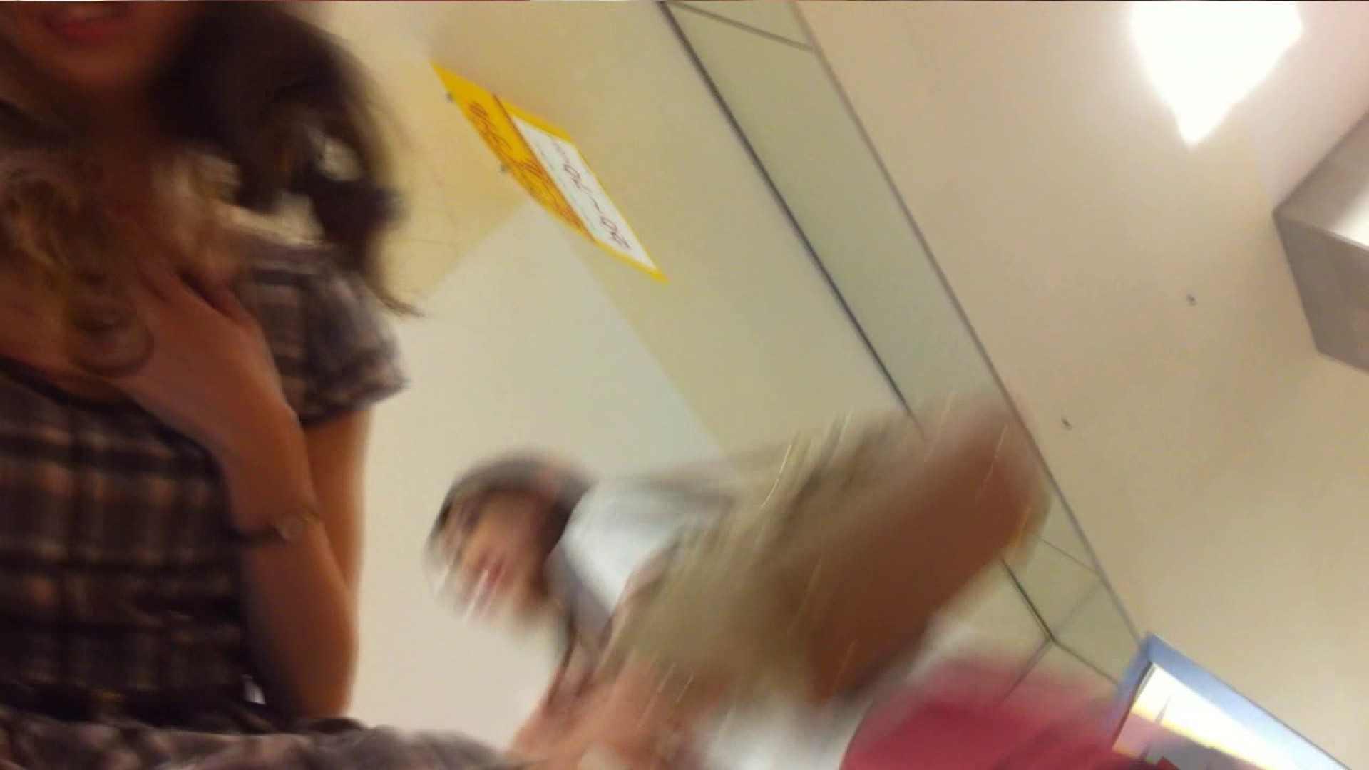 可愛いカリスマ店員限定‼胸チラ&パンチラ vol.23 美女OL ヌード画像 93連発 8