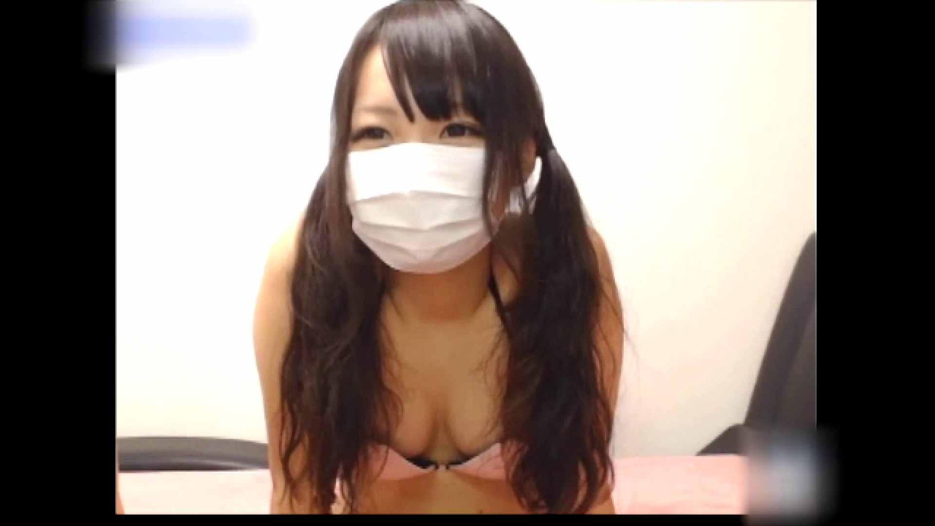 斬新な男女の営み Vol.32 メイド編 | 小悪魔ギャル  23連発 5