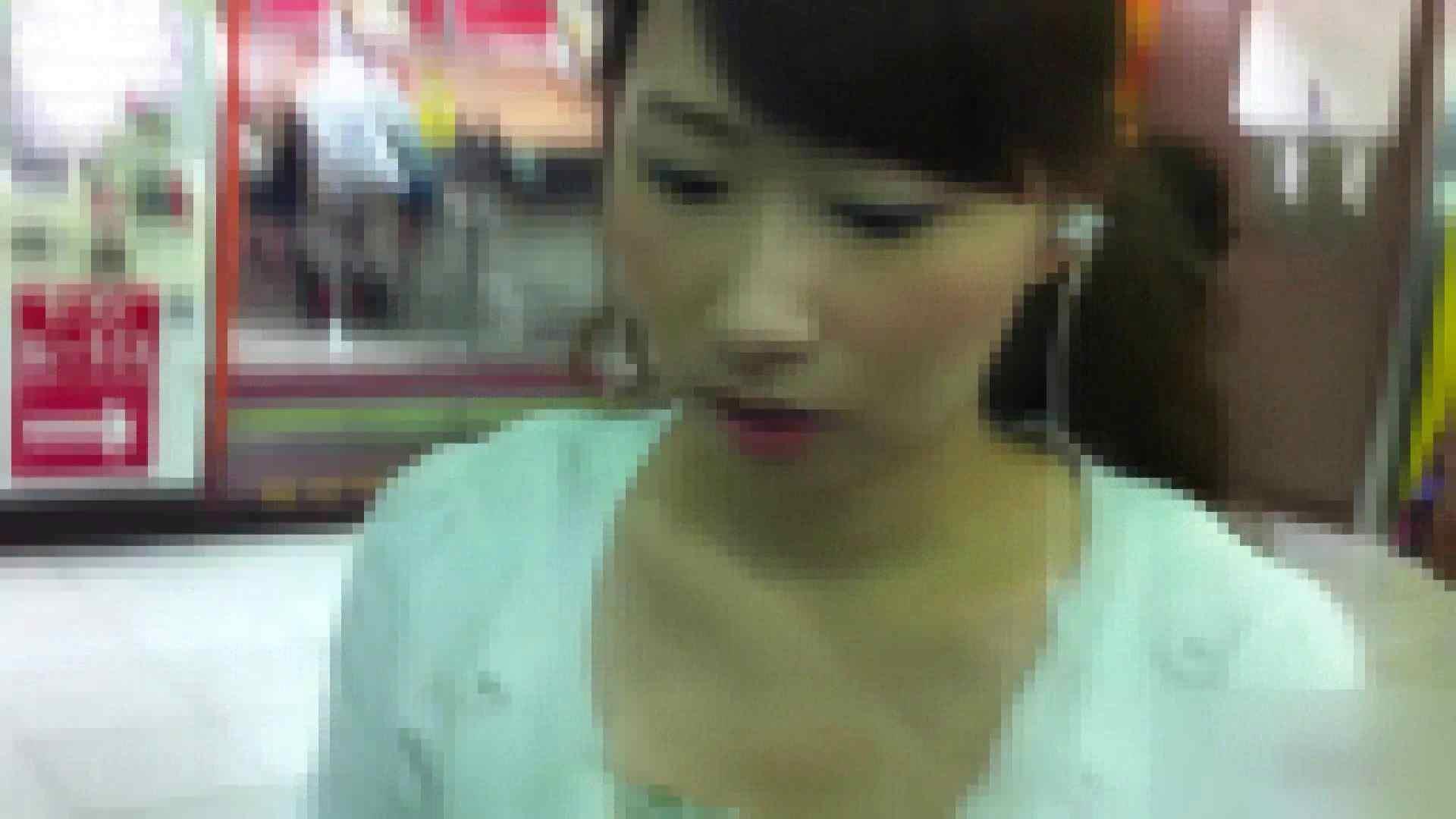 ガールズパンチラストリートビューVol.004 パンチラ オメコ動画キャプチャ 29連発 27