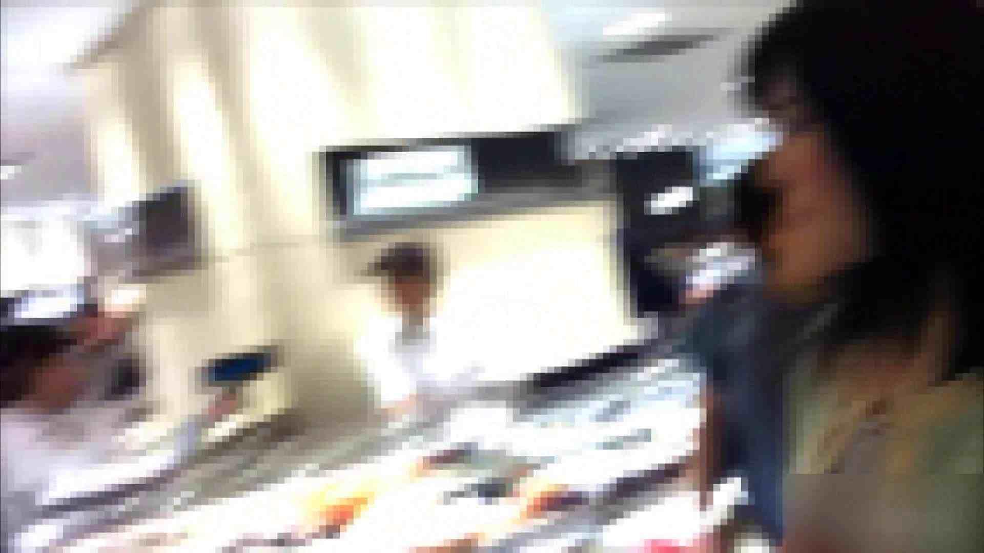 ガールズパンチラストリートビューVol.013 パンチラ エロ無料画像 84連発 11