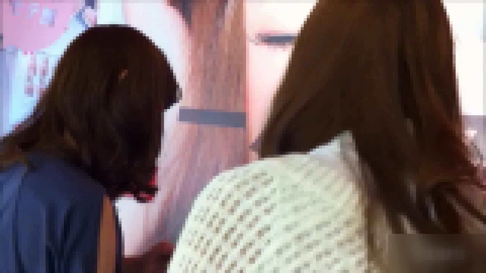 ガールズパンチラストリートビューVol.013 美女OL セックス無修正動画無料 84連発 78