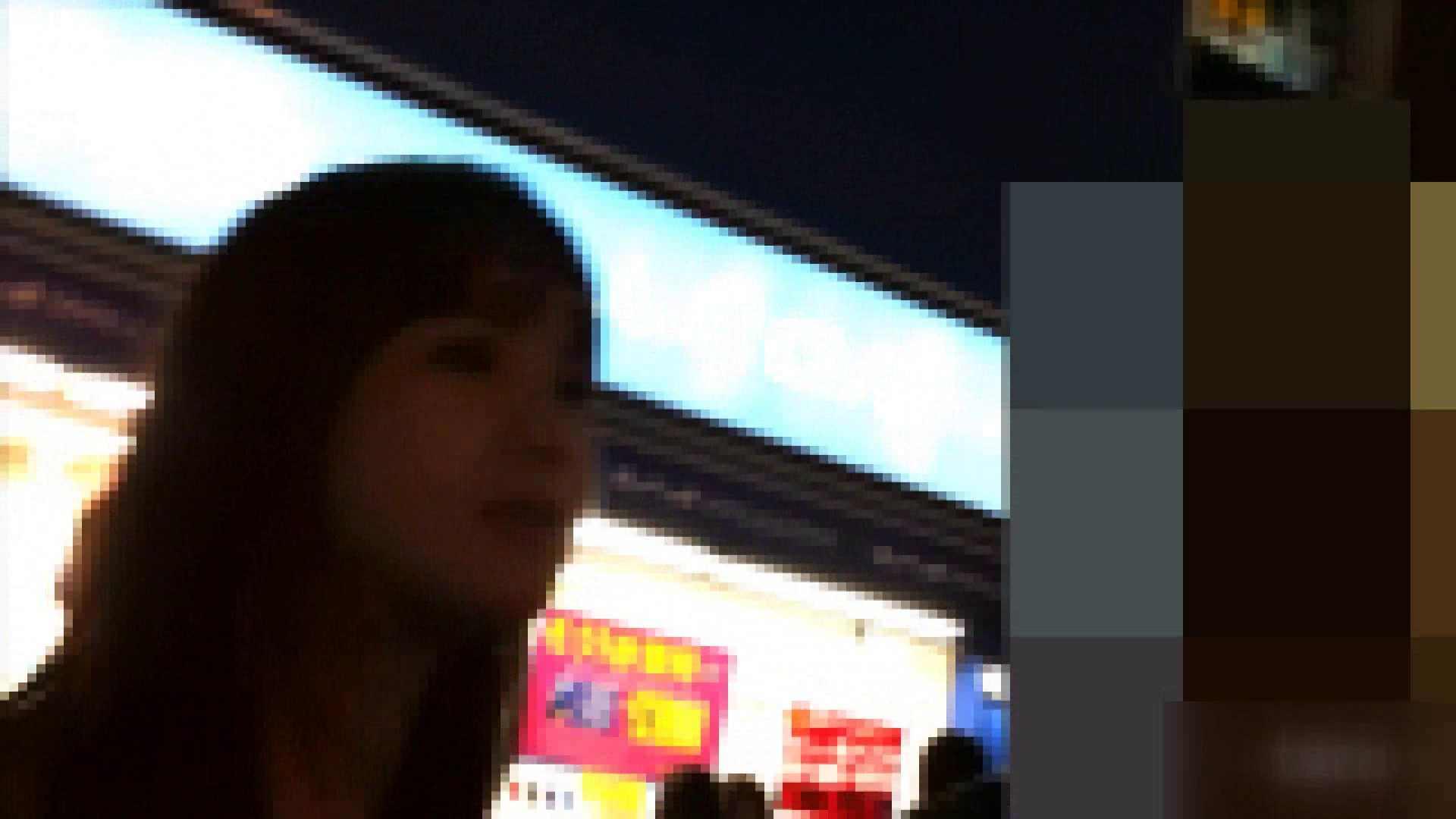 ガールズパンチラストリートビューVol.013 美女OL セックス無修正動画無料 84連発 82