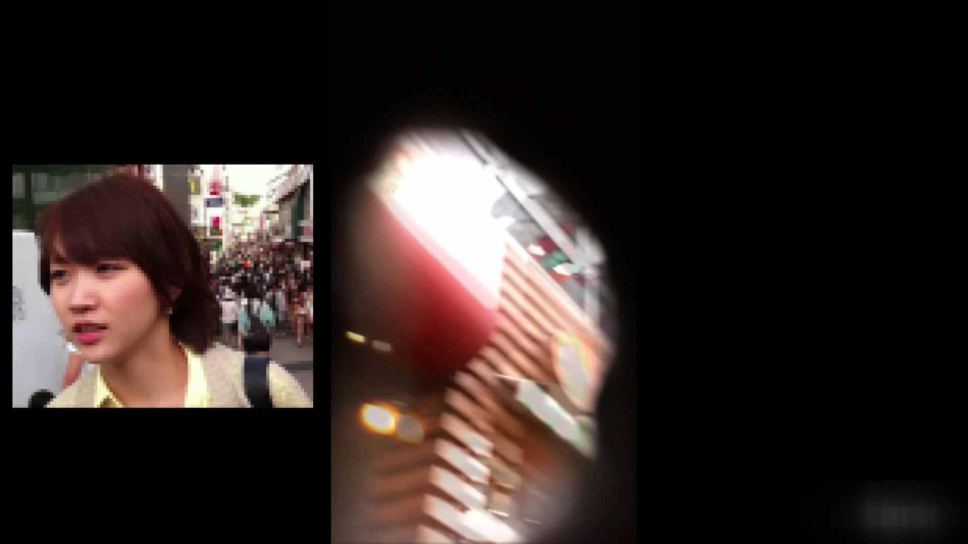 ガールズパンチラストリートビューVol.016 チラ見え画像  57連発 24
