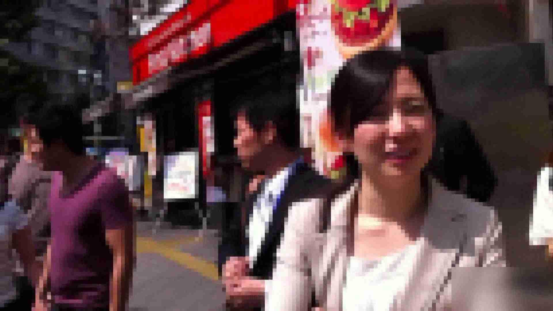 ガールズパンチラストリートビューVol.021 美女OL ぱこり動画紹介 106連発 30