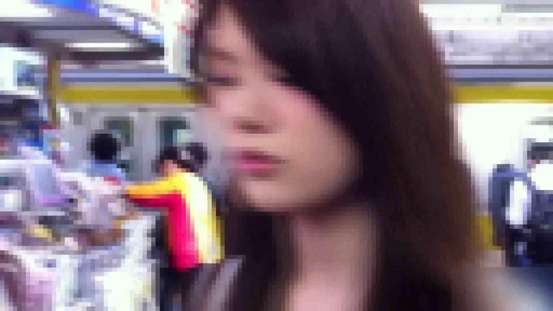 ガールズパンチラストリートビューVol.021 美女OL ぱこり動画紹介 106連発 46
