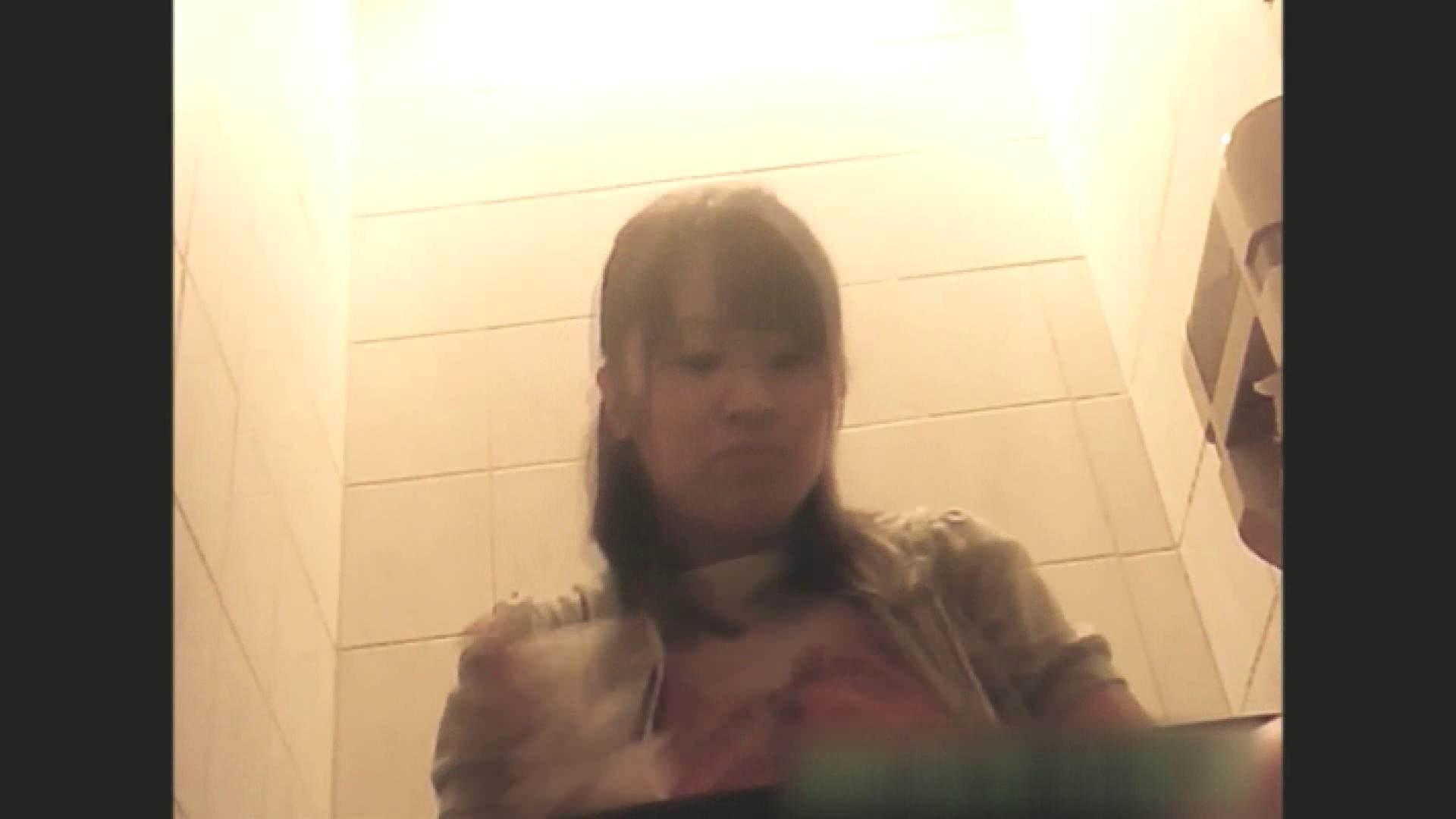実録!!綺麗なお姉さんのトイレ事情・・・。vol.1 ナプキン | 美女OL  63連発 40