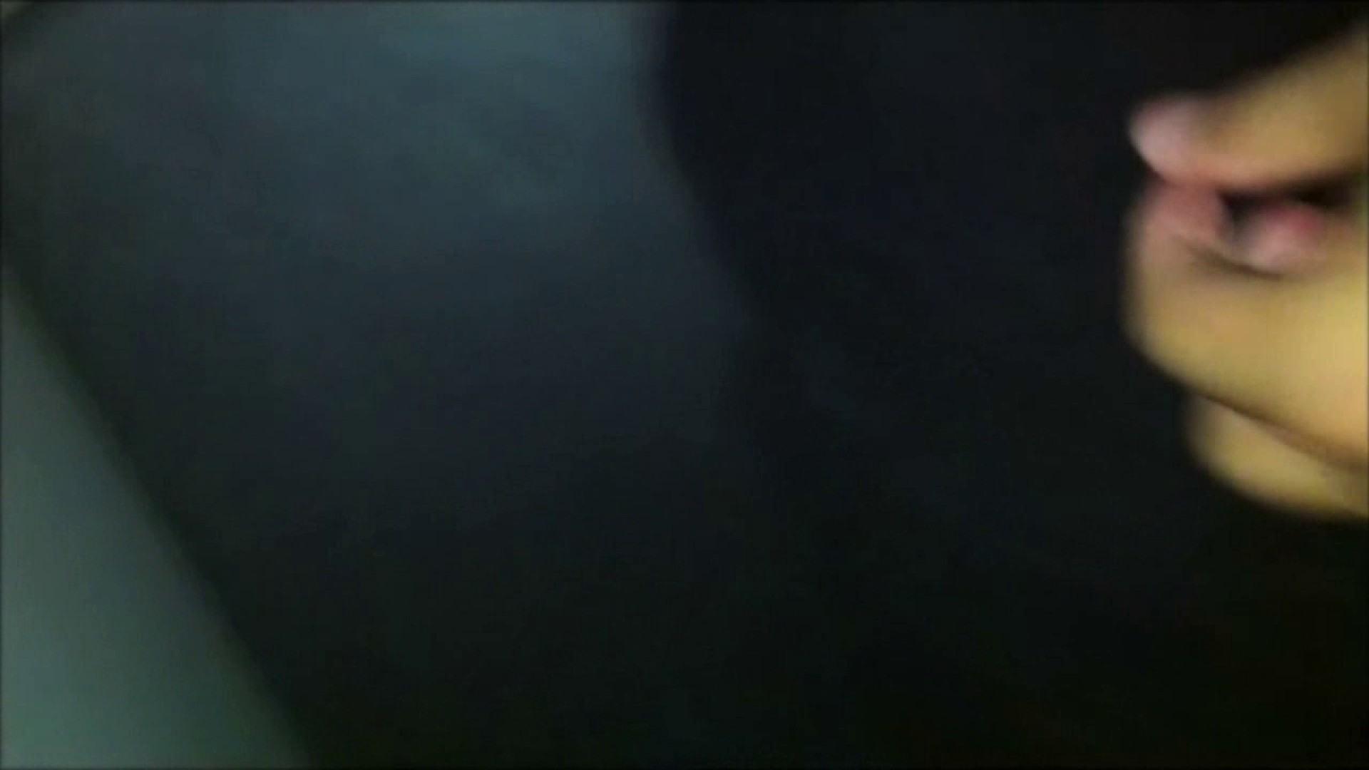 魔術師の お・も・て・な・し vol.05 21歳 美乳にイタズラ 美乳 | 美女OL  110連発 93