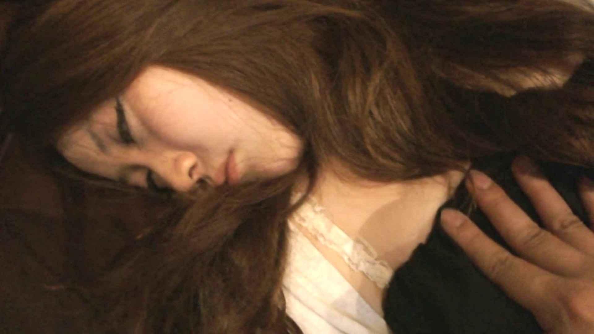 魔術師の お・も・て・な・し vol.10 19歳女子大生にカラオケでイタズラ 女子大生特集  48連発 34