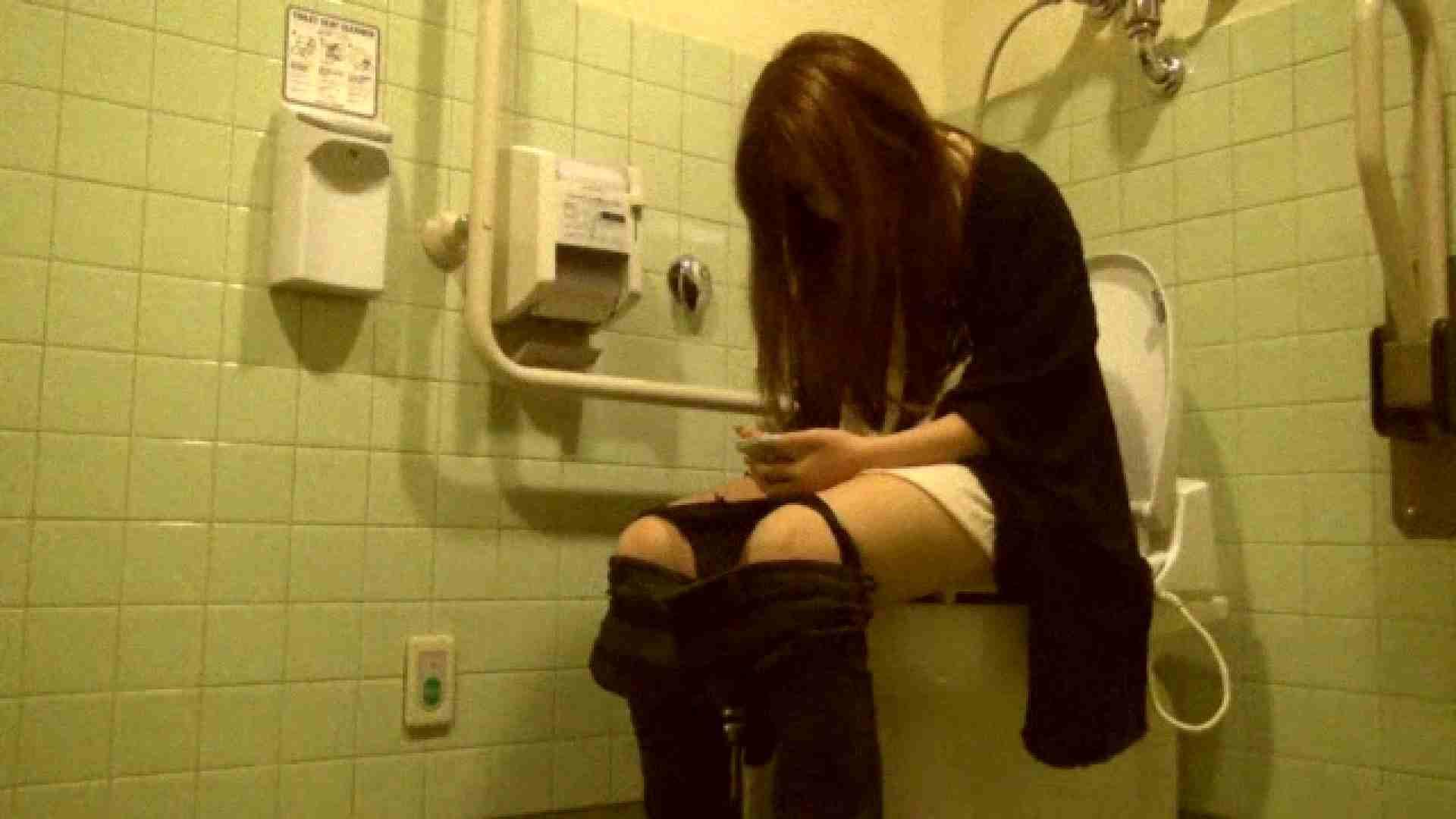 魔術師の お・も・て・な・し vol.26 19歳のバーの店員さんの洗面所をしばし… 洗面所 | 美女OL  54連発 5