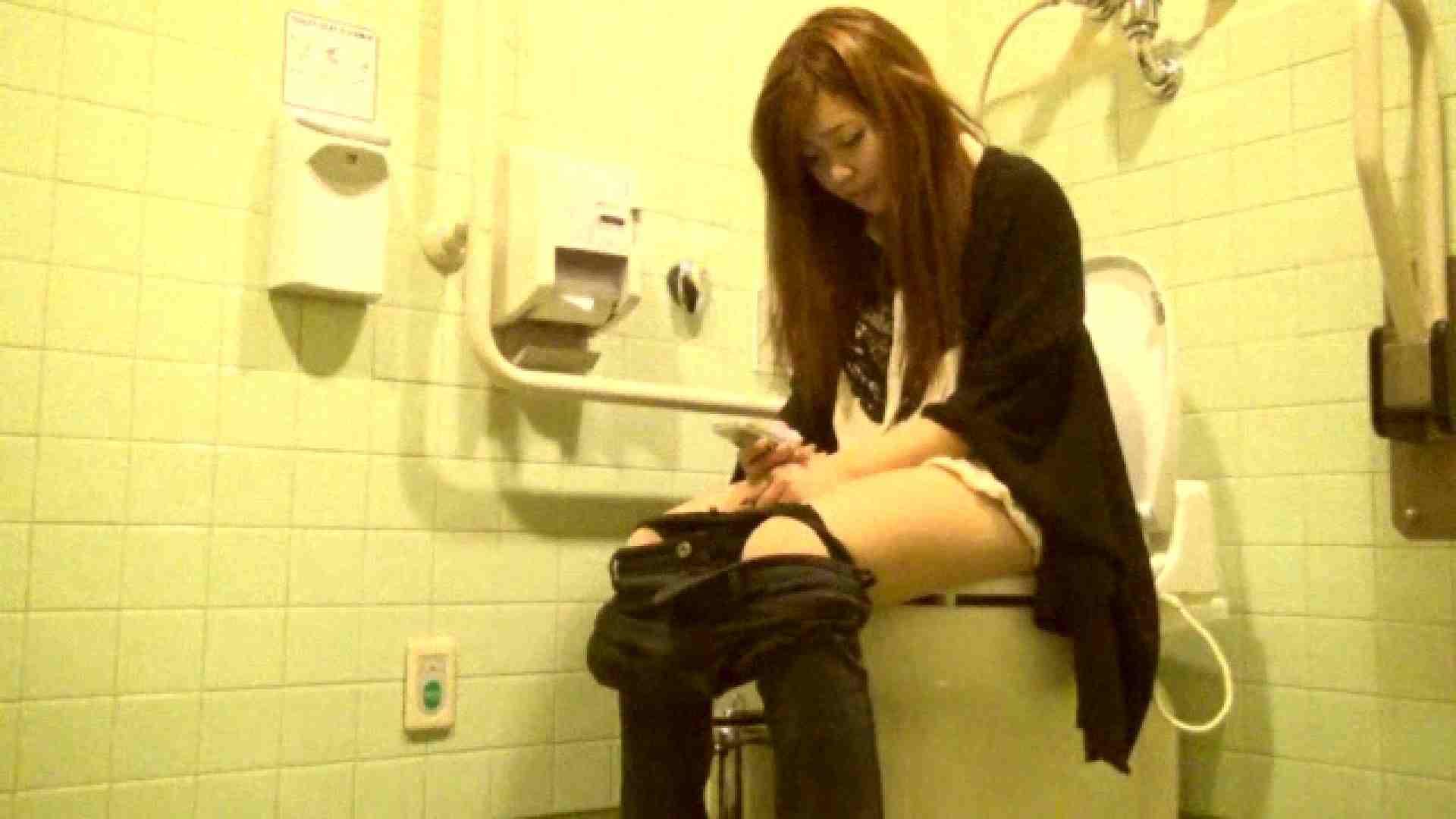 魔術師の お・も・て・な・し vol.26 19歳のバーの店員さんの洗面所をしばし… 洗面所 | 美女OL  54連発 7