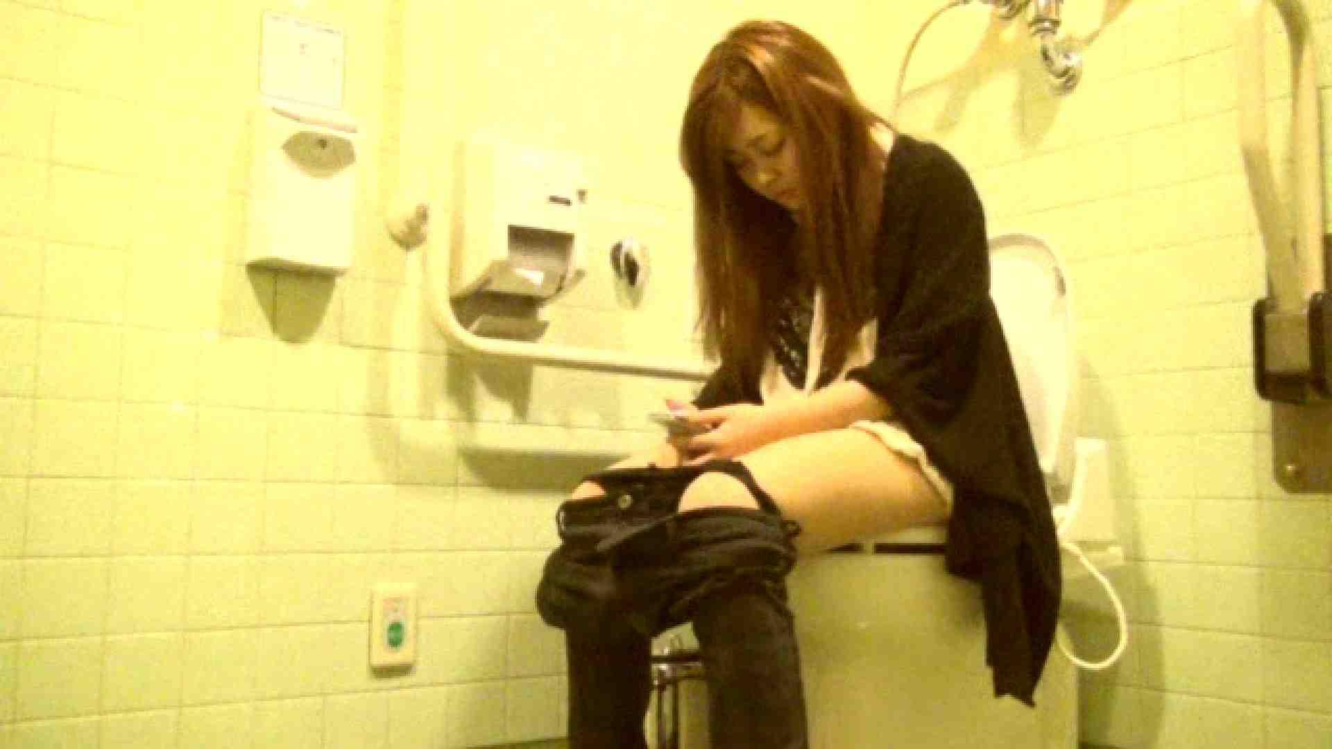魔術師の お・も・て・な・し vol.26 19歳のバーの店員さんの洗面所をしばし… 洗面所 | 美女OL  54連発 11