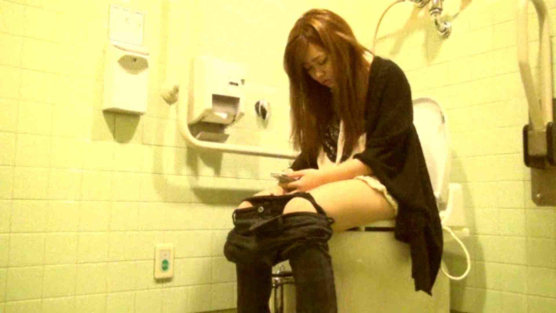魔術師の お・も・て・な・し vol.26 19歳のバーの店員さんの洗面所をしばし… 洗面所 | 美女OL  54連発 13