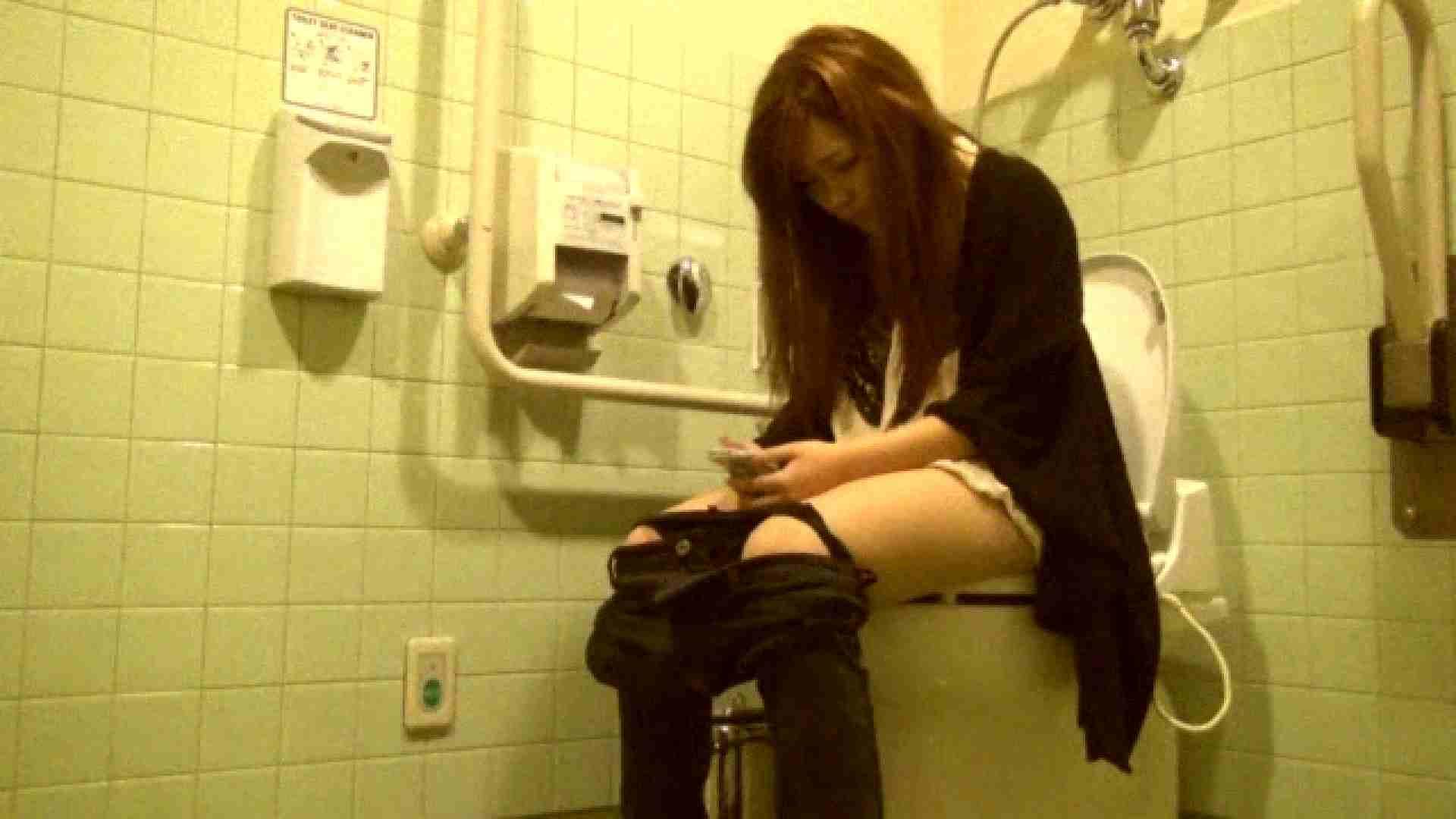 魔術師の お・も・て・な・し vol.26 19歳のバーの店員さんの洗面所をしばし… 洗面所 | 美女OL  54連発 19