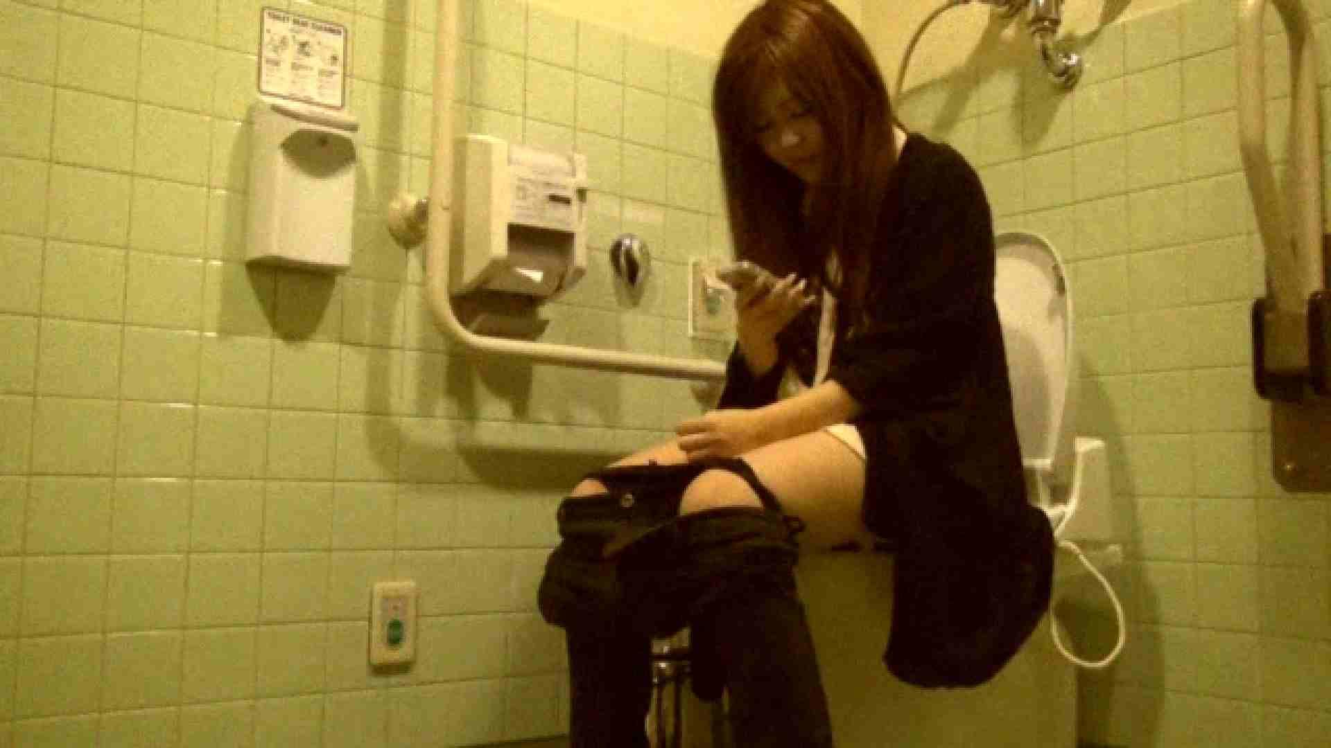 魔術師の お・も・て・な・し vol.26 19歳のバーの店員さんの洗面所をしばし… 洗面所 | 美女OL  54連発 23