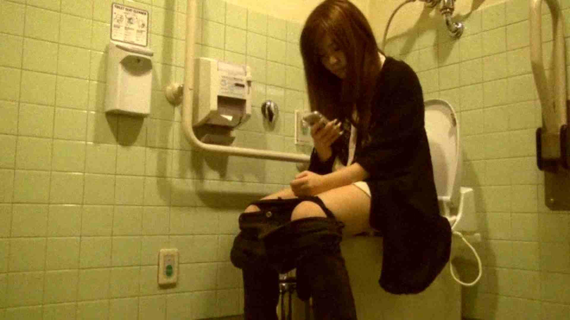 魔術師の お・も・て・な・し vol.26 19歳のバーの店員さんの洗面所をしばし… 洗面所 | 美女OL  54連発 25