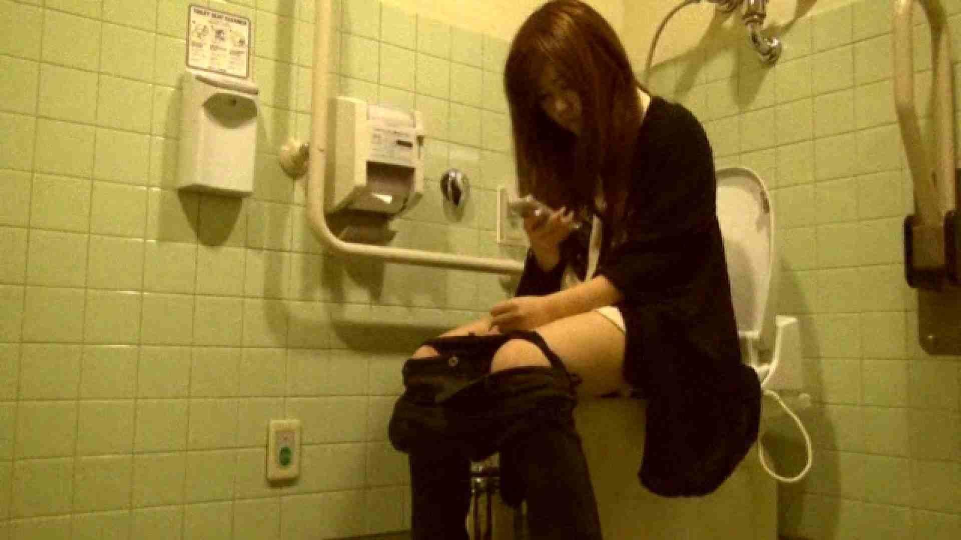魔術師の お・も・て・な・し vol.26 19歳のバーの店員さんの洗面所をしばし… 洗面所  54連発 30