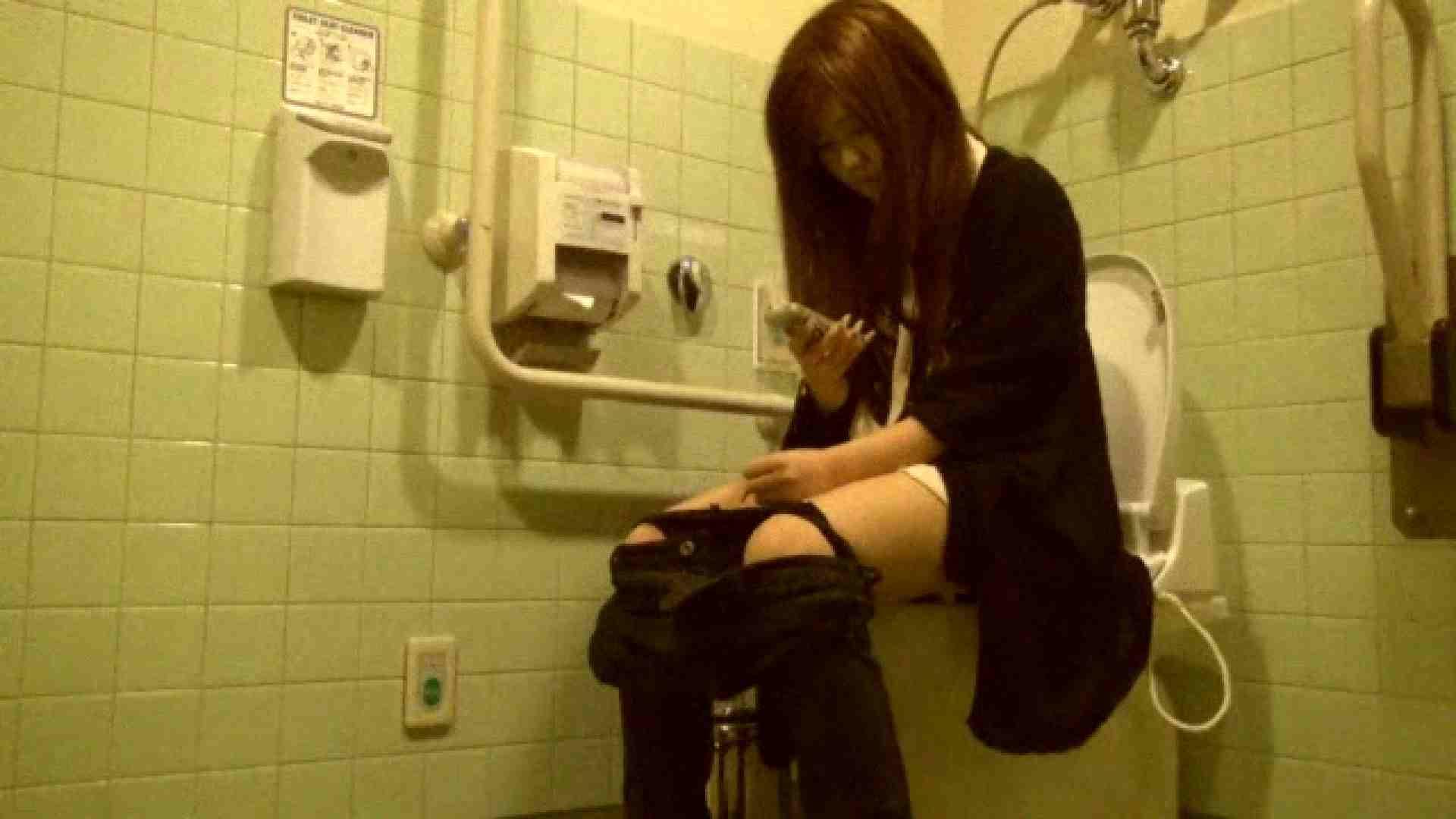 魔術師の お・も・て・な・し vol.26 19歳のバーの店員さんの洗面所をしばし… 洗面所 | 美女OL  54連発 31