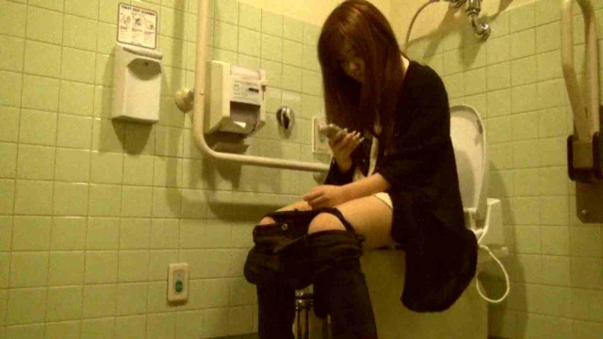 魔術師の お・も・て・な・し vol.26 19歳のバーの店員さんの洗面所をしばし… 洗面所 | 美女OL  54連発 35
