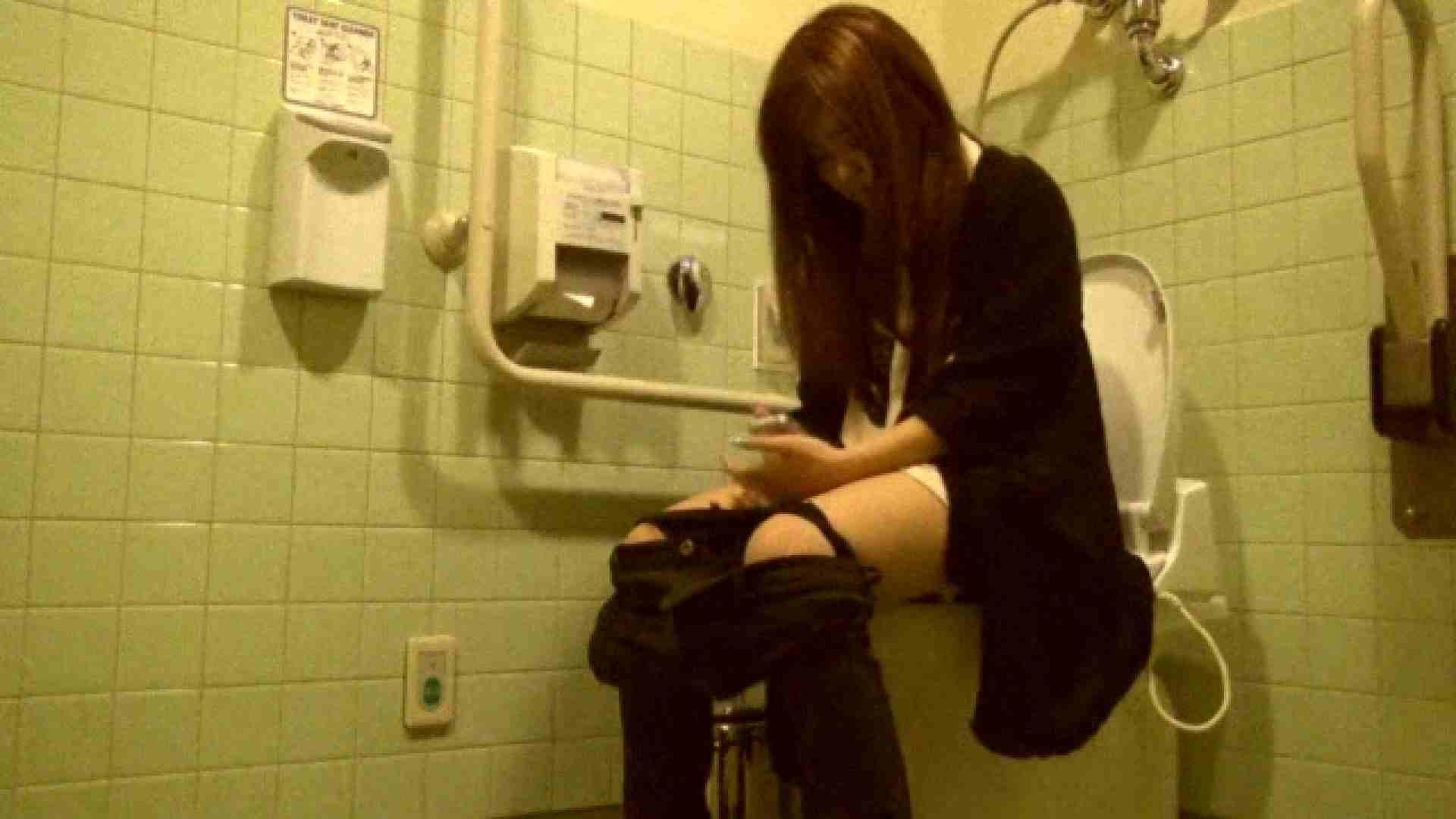 魔術師の お・も・て・な・し vol.26 19歳のバーの店員さんの洗面所をしばし… 洗面所 | 美女OL  54連発 45
