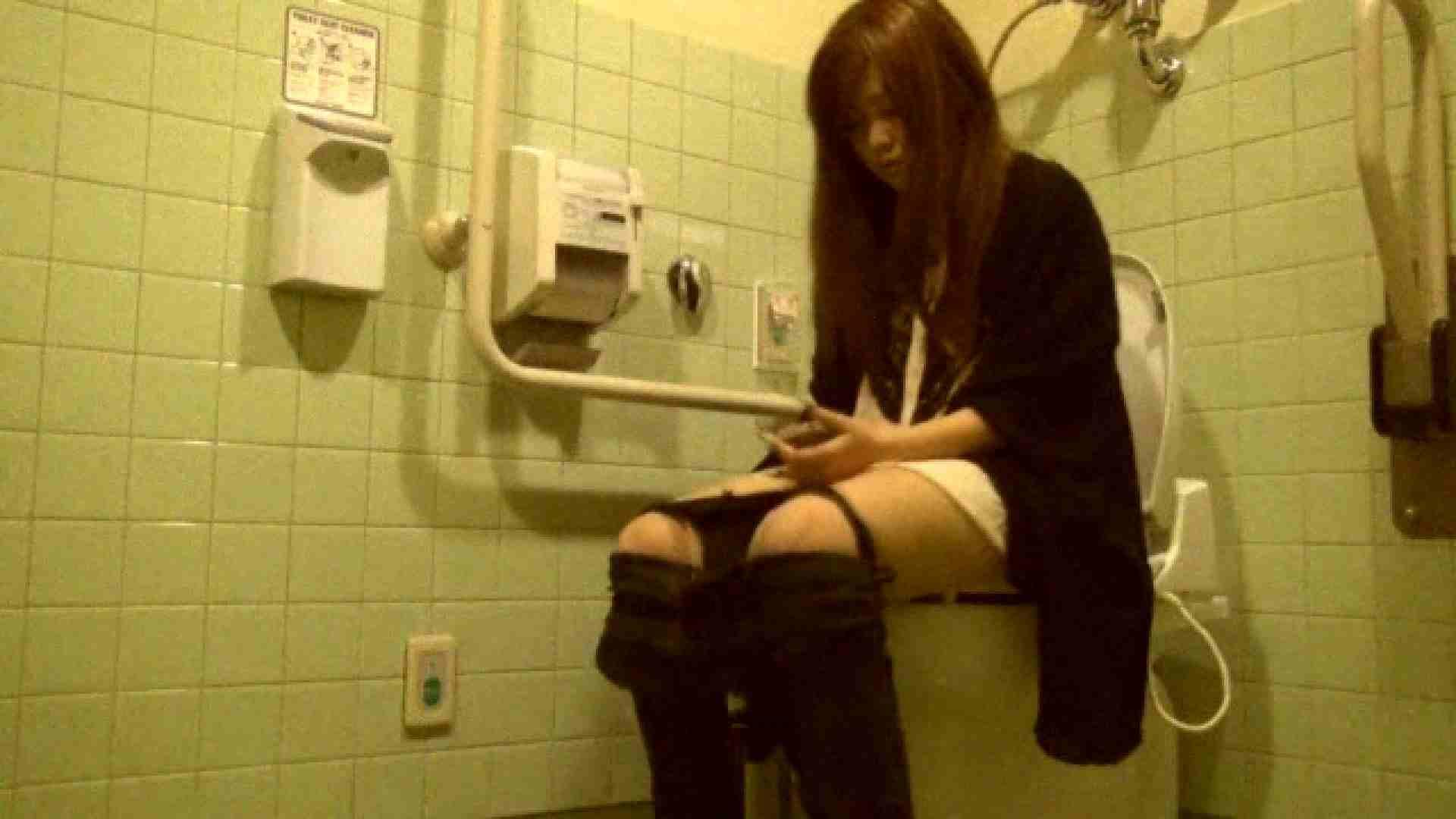 魔術師の お・も・て・な・し vol.26 19歳のバーの店員さんの洗面所をしばし… 洗面所  54連発 48
