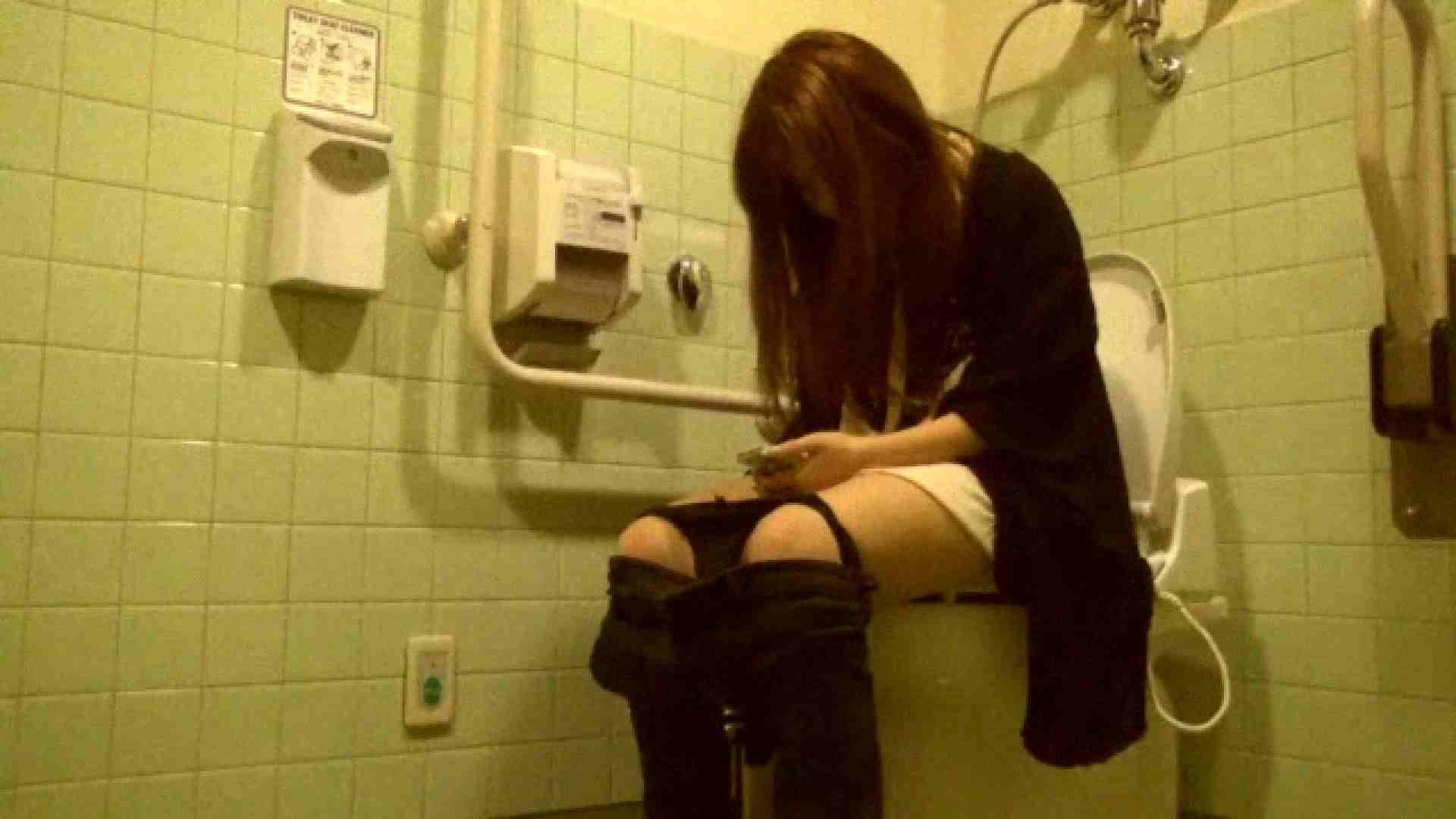 魔術師の お・も・て・な・し vol.26 19歳のバーの店員さんの洗面所をしばし… 洗面所 | 美女OL  54連発 53