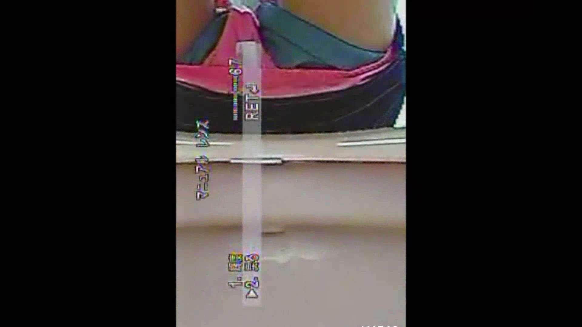 キレカワ女子大生の秘密の洗面所!Vol.021 美女OL おまんこ無修正動画無料 50連発 10