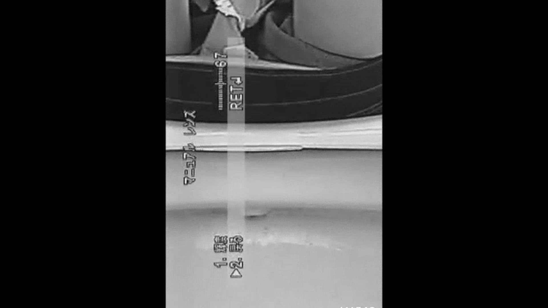 キレカワ女子大生の秘密の洗面所!Vol.021 女子大生特集 オマンコ動画キャプチャ 50連発 13