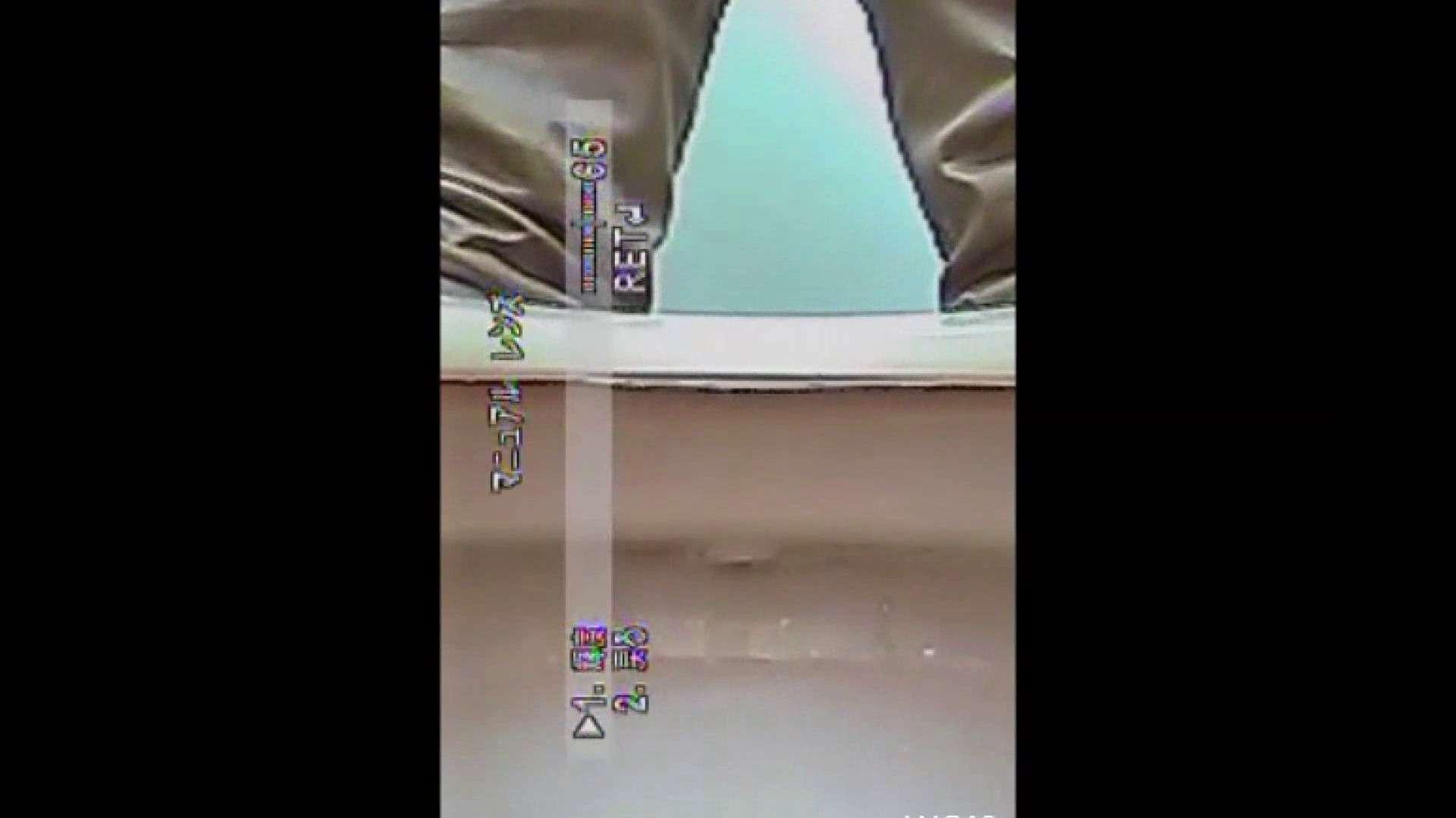 キレカワ女子大生の秘密の洗面所!Vol.021 洗面所 | バックショット  50連発 17