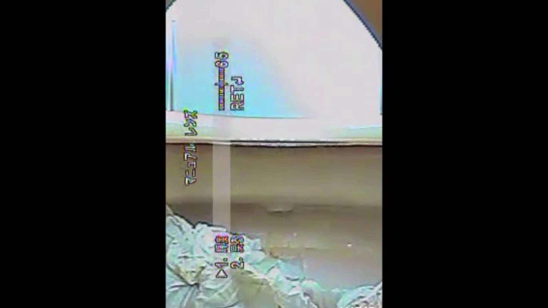 キレカワ女子大生の秘密の洗面所!Vol.021 洗面所 | バックショット  50連発 41