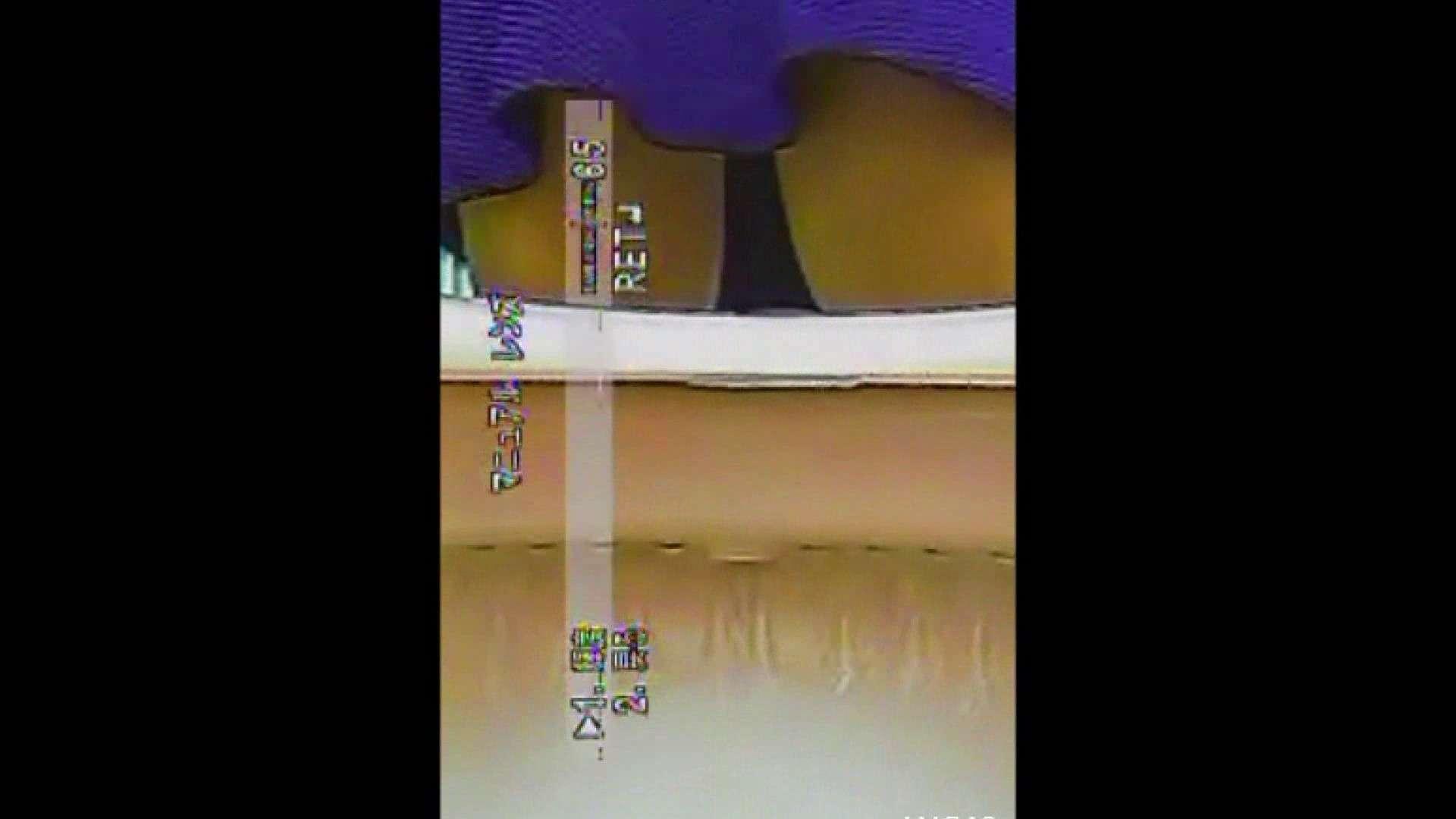 キレカワ女子大生の秘密の洗面所!Vol.021 学校内で 性交動画流出 50連発 46